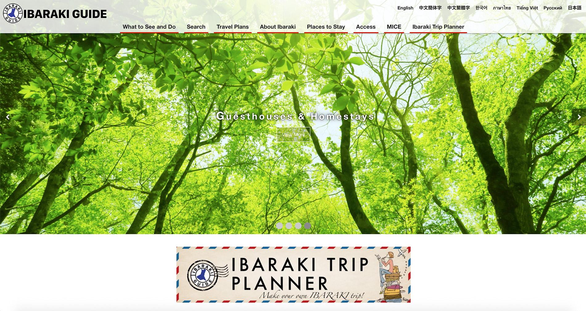 Die englische Webseite des Tourismusverbandes der Präfektur Ibaraki.
