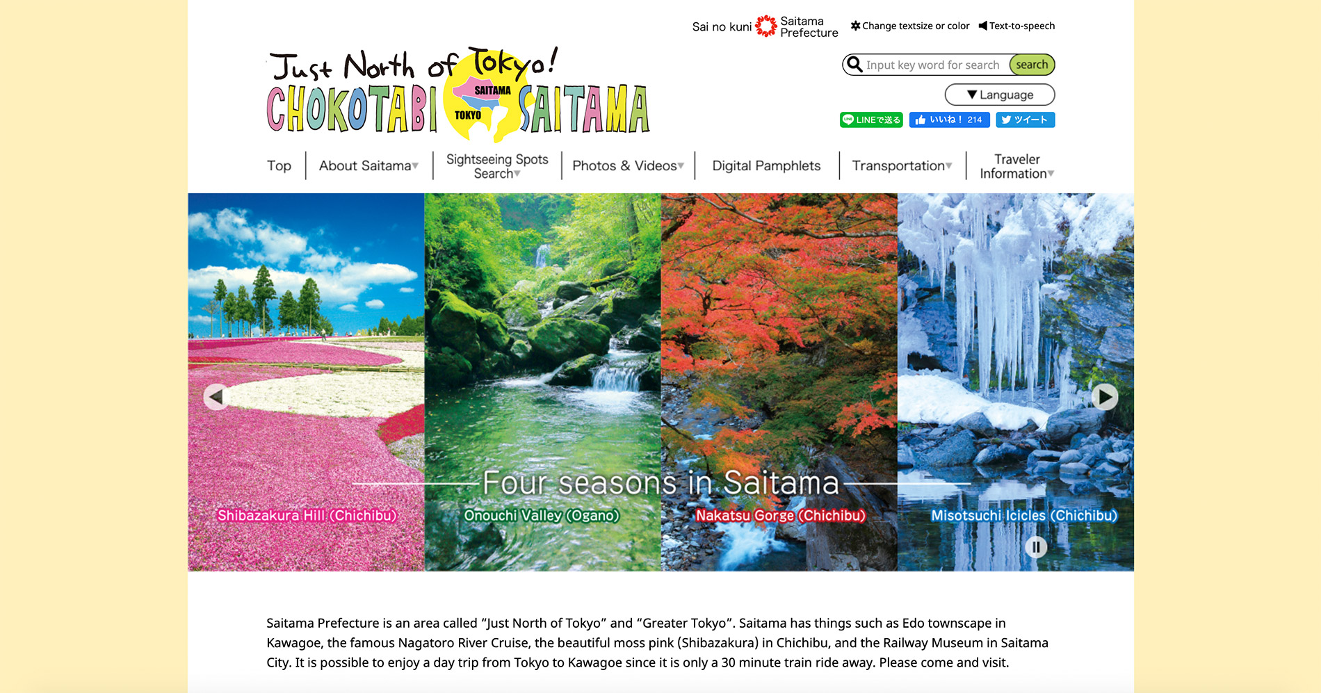 Die englische Webseite des Tourismusverbandes der Präfektur Saitama.