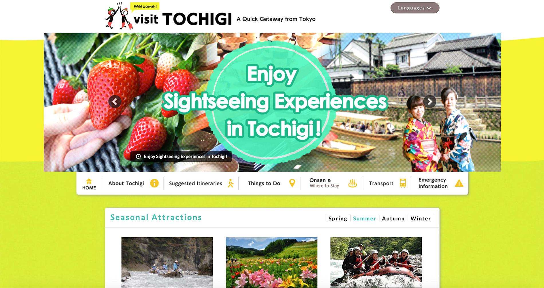 Die englische Webseite des Tourismusverbandes der Präfektur Tochigi.
