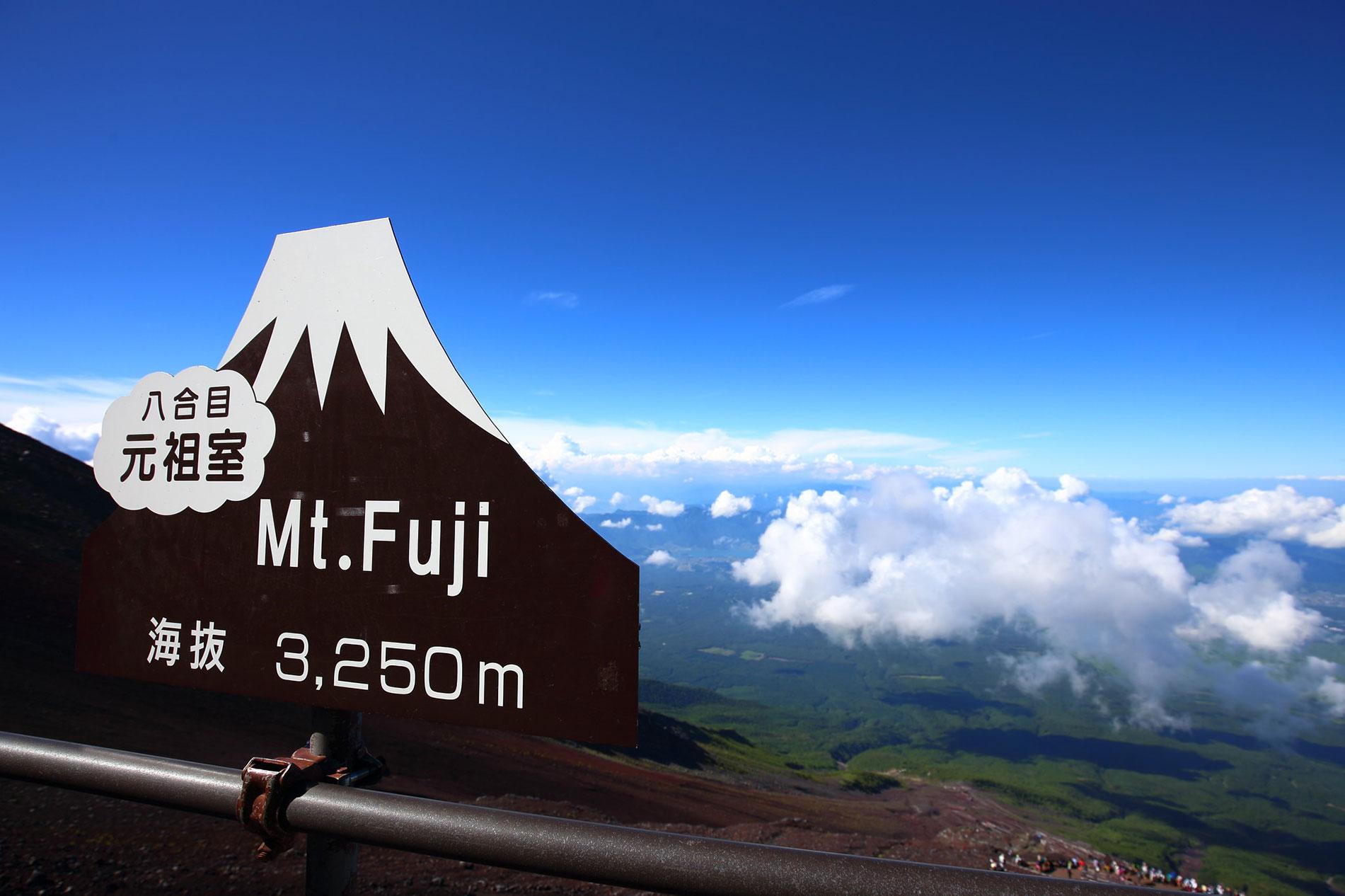 Bald geschafft: der Fuji ist 3776 Meter hoch und kann nur im Hochsommer bestiegen werden. (Foto: skyseeker auf Flickr https://www.flickr.com/photos/skyseeker/28328455393 CC BY 2.0)