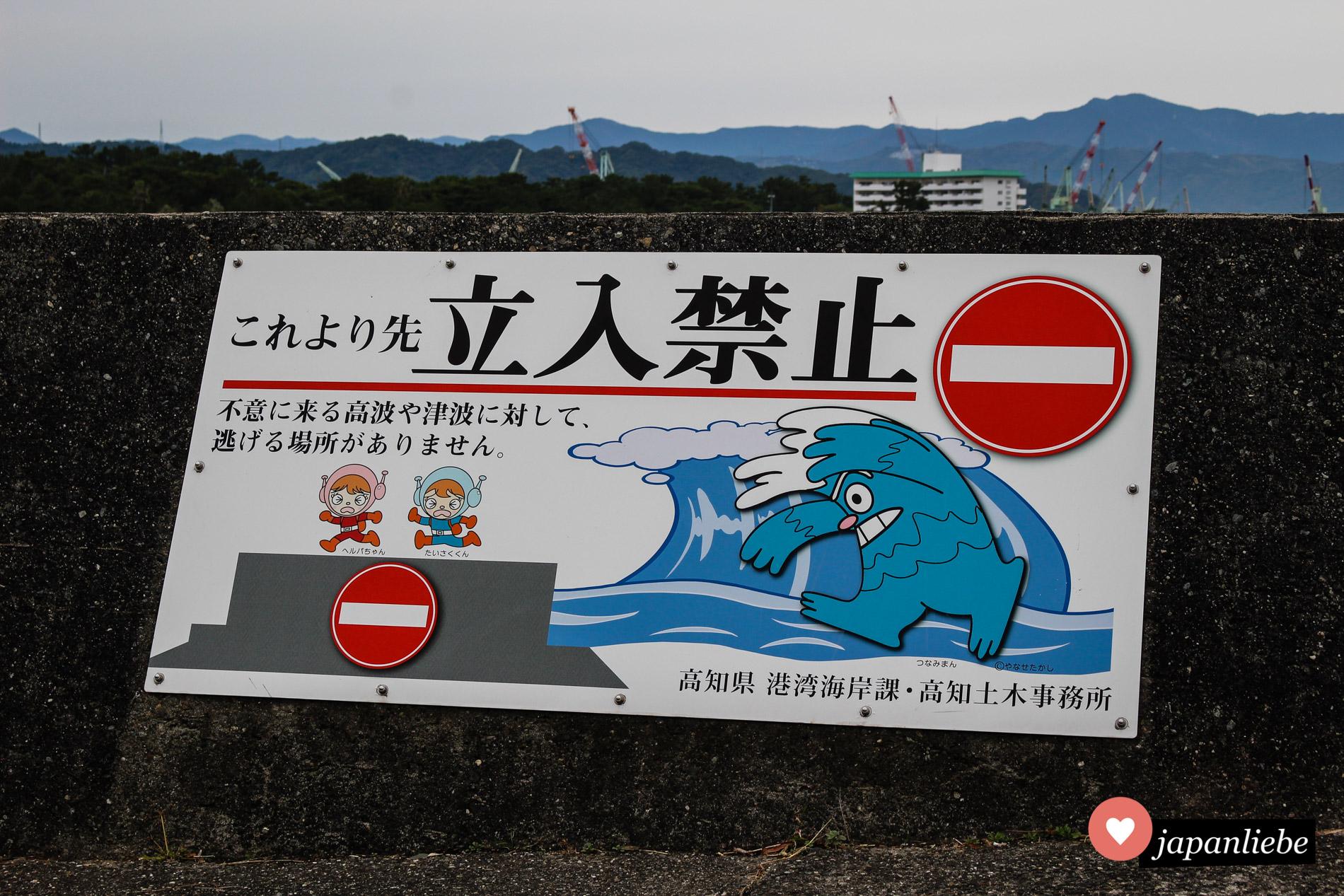 Betreten der Mauer verboten! Sonst kommt eine knuddlige Welle angeschwappt und zack, bist du weg.