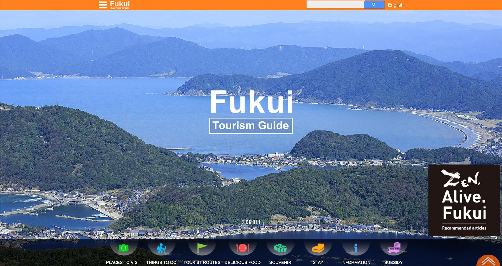 Die englische Webseite des Tourismusverbandes der Präfektur Fukui.