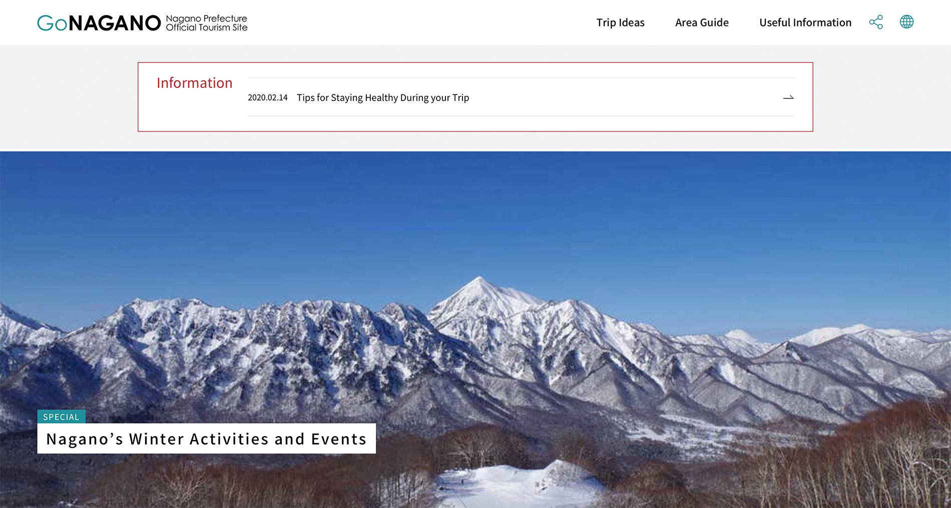 Die englische Webseite des Tourismusverbandes der Präfektur Nagano.