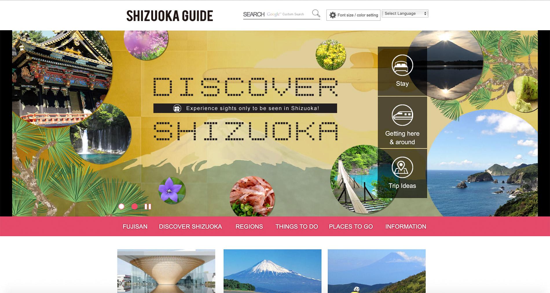 Die englische Webseite des Tourismusverbandes der Präfektur Shizuoka.