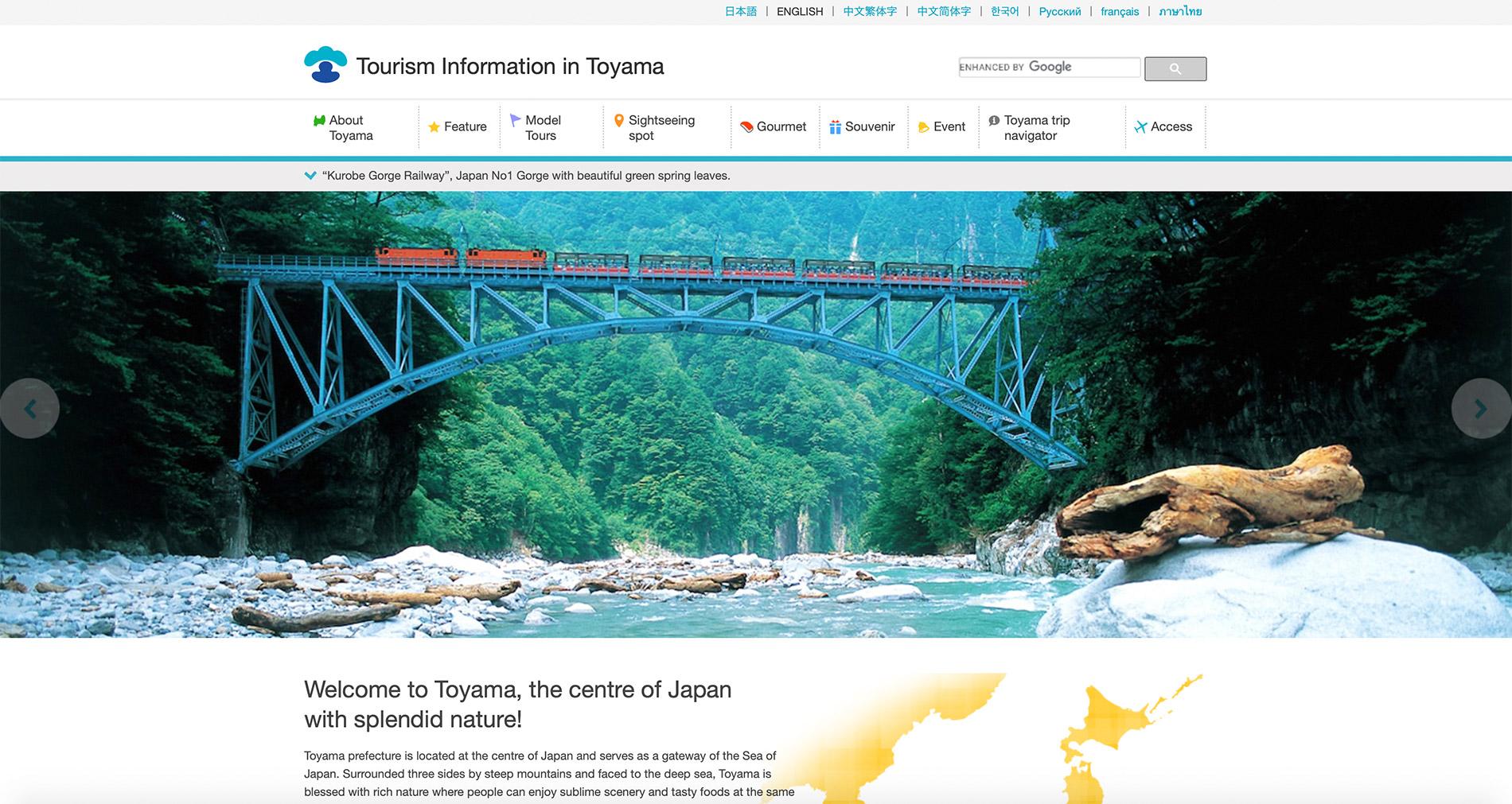 Die englische Webseite des Tourismusverbandes der Präfektur Toyama.