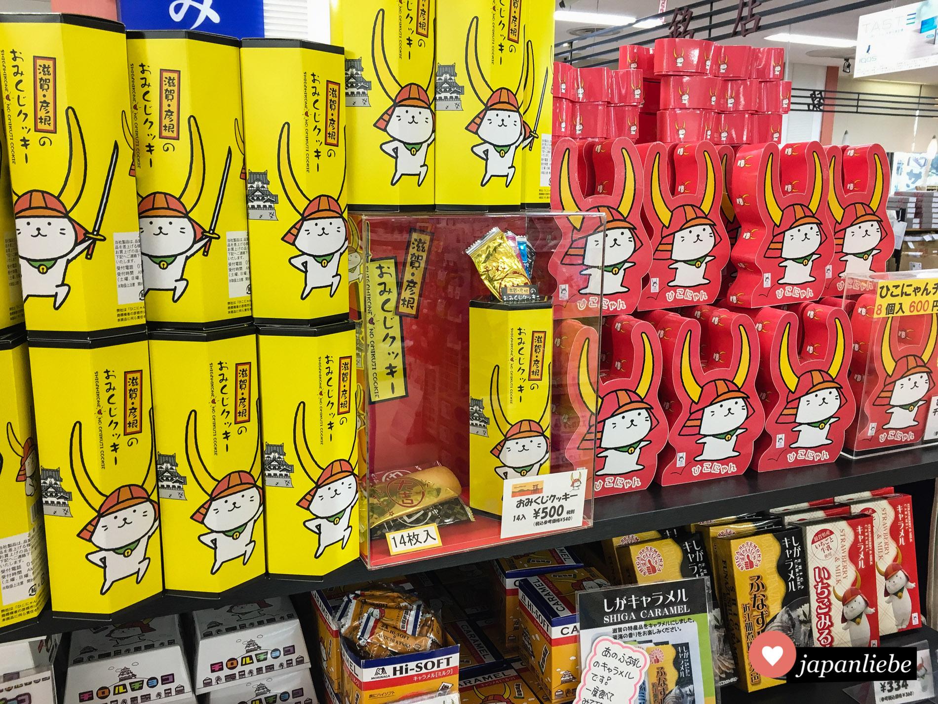 Mitbringsel sind in Japan Pflicht. Aus Hikone am liebsten im Hikonyan-Design.
