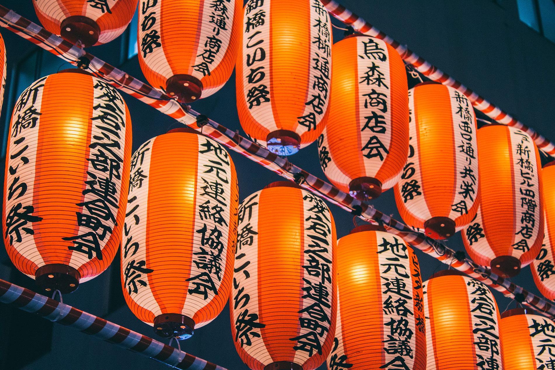 Beim o-bon Fest im August gedenken die Japaner ihren Ahnen, unter anderem mit vielen leuchtenden Papierlaternen. (Foto: Atul Vinayak auf Unsplash https://unsplash.com/photos/BkhQelOvCUQ)
