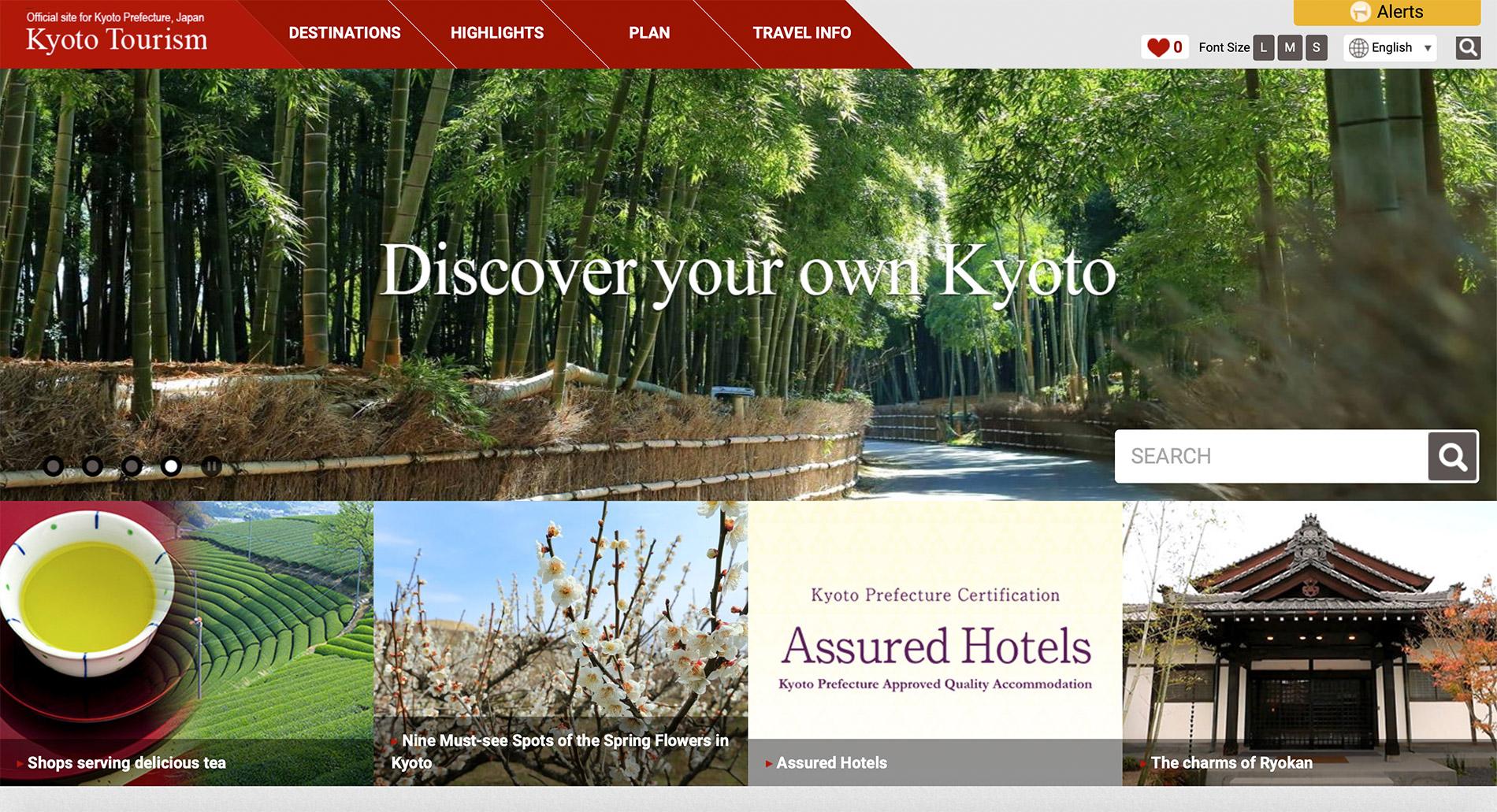 Die englische Webseite des Tourismusverbandes der Präfektur Kyōto.