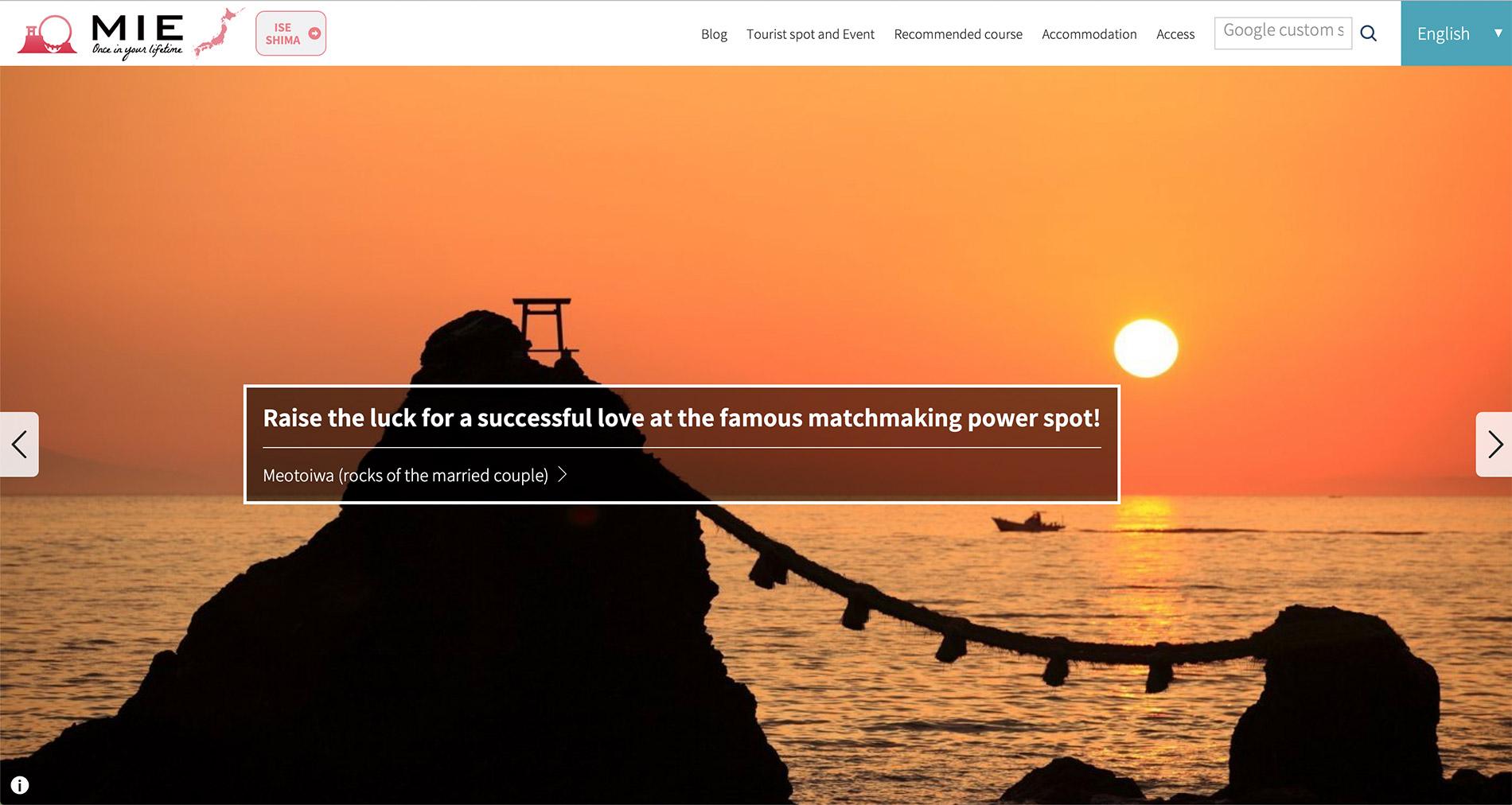 Die englische Webseite des Tourismusverbandes der Präfektur Mie.