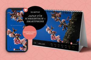 Japan-Tisch-Wochenkalender und Smartphone-Wallpaper-Kaleder im Set