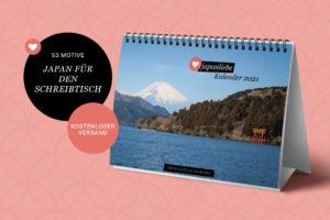 Japanliebe Tisch-Wochenkalender 2021 mit 53 Motiven