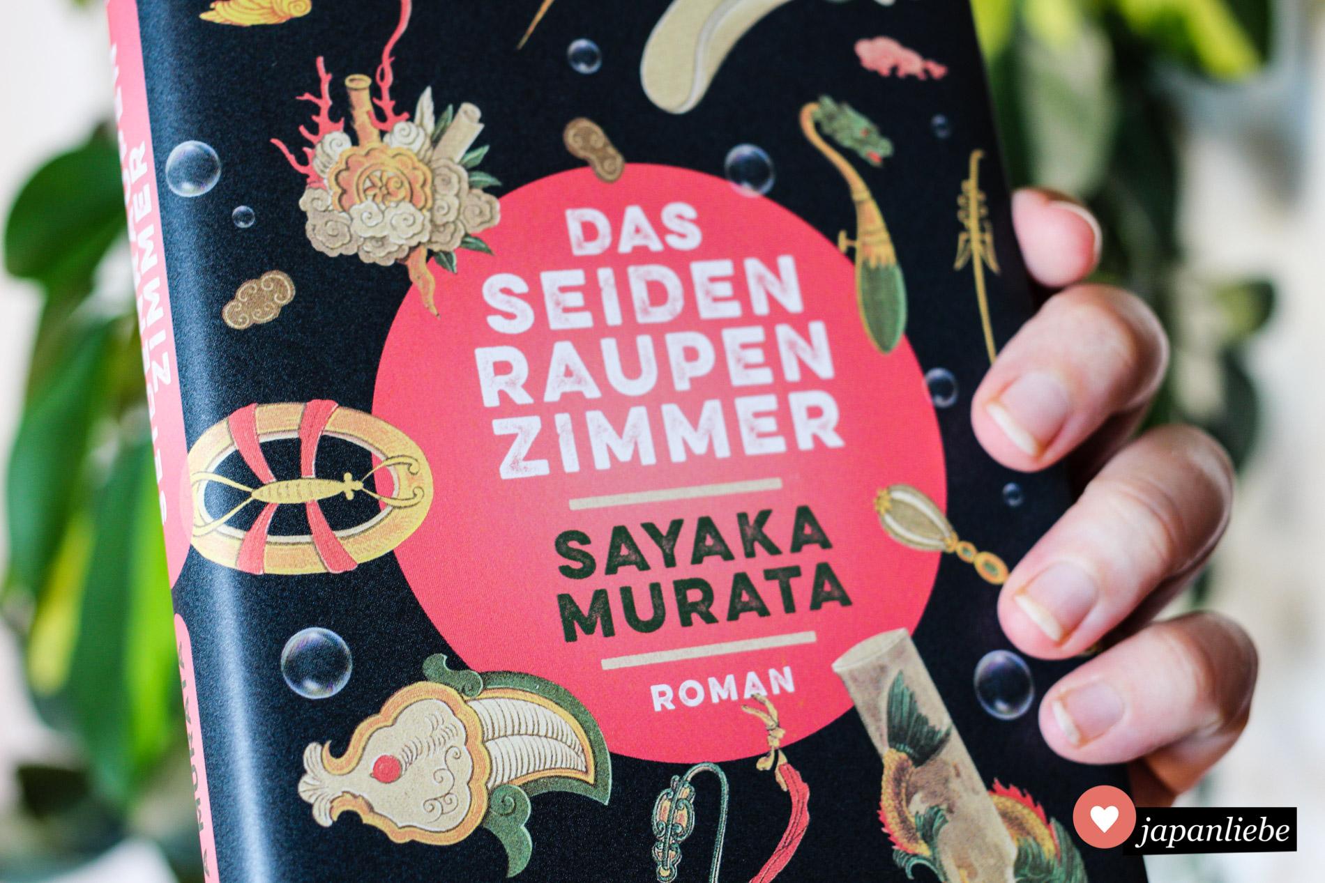 """Der Aufbau Verlag hat """"Das Seidenraupenzimmer"""" ein exotisch anmutendes Cover spendiert. Sieht nicht auf den ersten Blick japanisch aus, macht aber neugierig."""