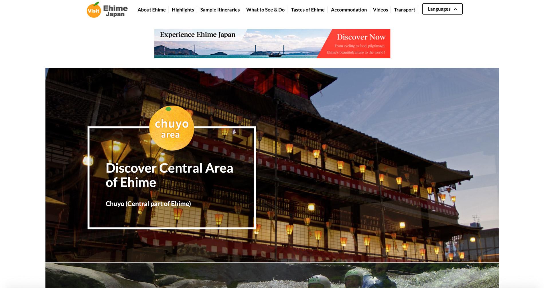 Die englische Webseite des Tourismusverbandes der Präfektur Ehime.