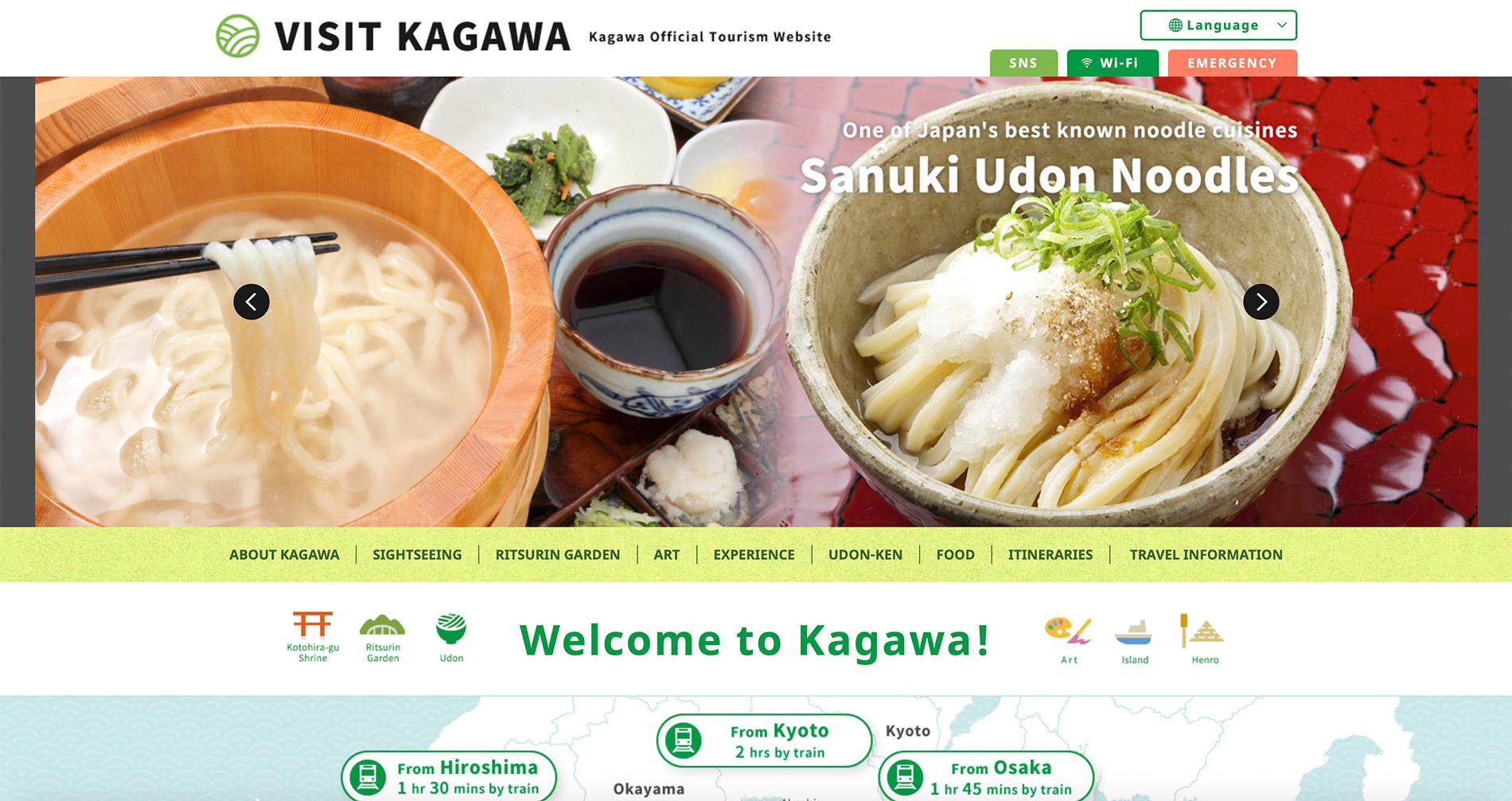 Die englische Webseite des Tourismusverbandes der Präfektur Kagawa.