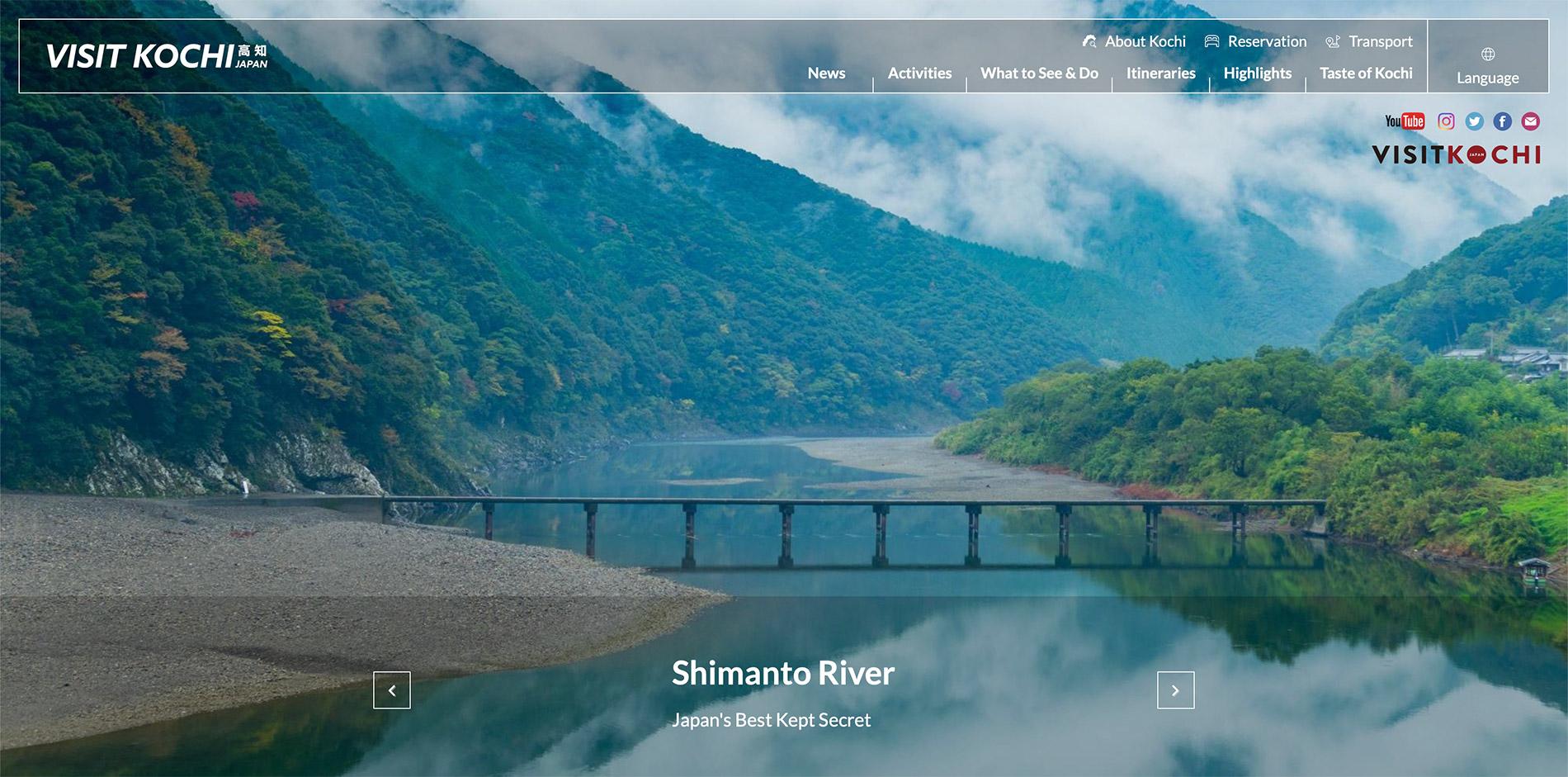 Die englische Webseite des Tourismusverbandes der Präfektur Kōchi.