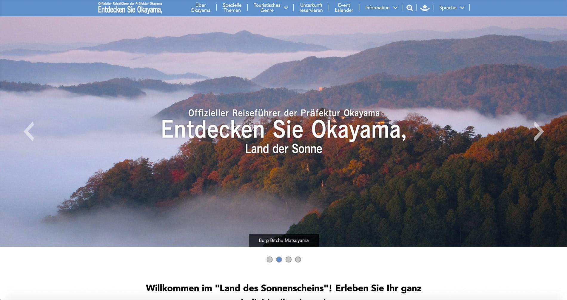Die deutsche Webseite des Tourismusverbandes der Präfektur Okayama.