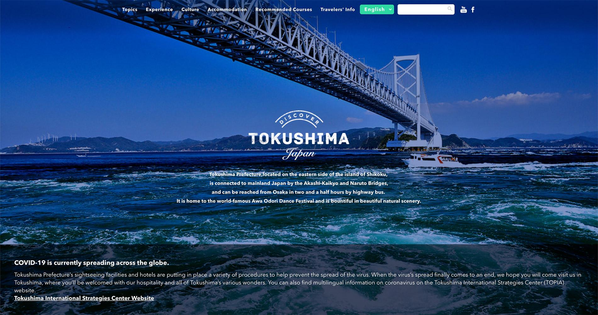 Die englische Webseite des Tourismusverbandes der Präfektur Tokushima.