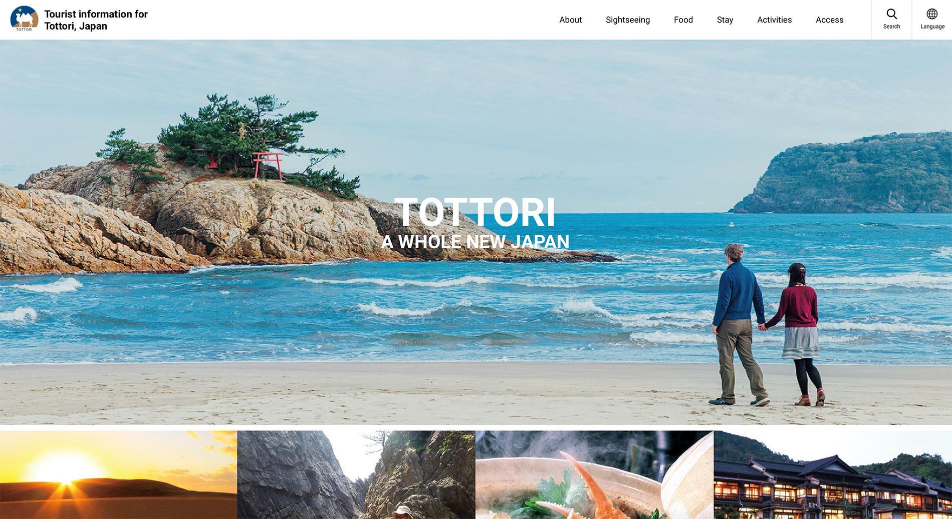 Die englische Webseite des Tourismusverbandes der Präfektur Tottori.
