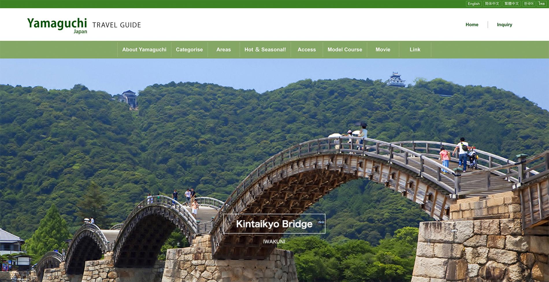 Die englische Webseite des Tourismusverbandes der Präfektur Yamaguchi.