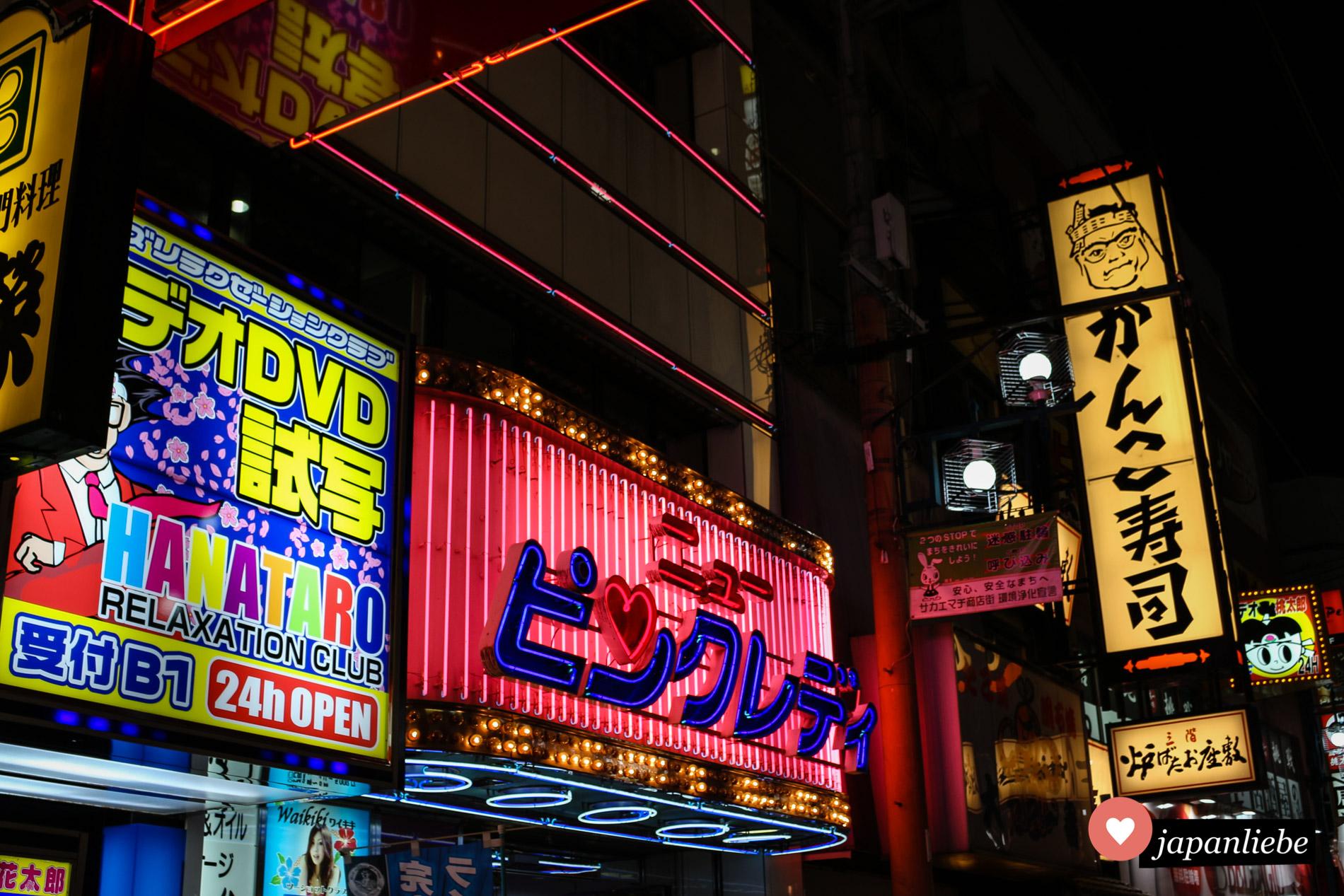Japans Nachtleben ist bunt, grell und schrill – zumindest in Ōsaka.