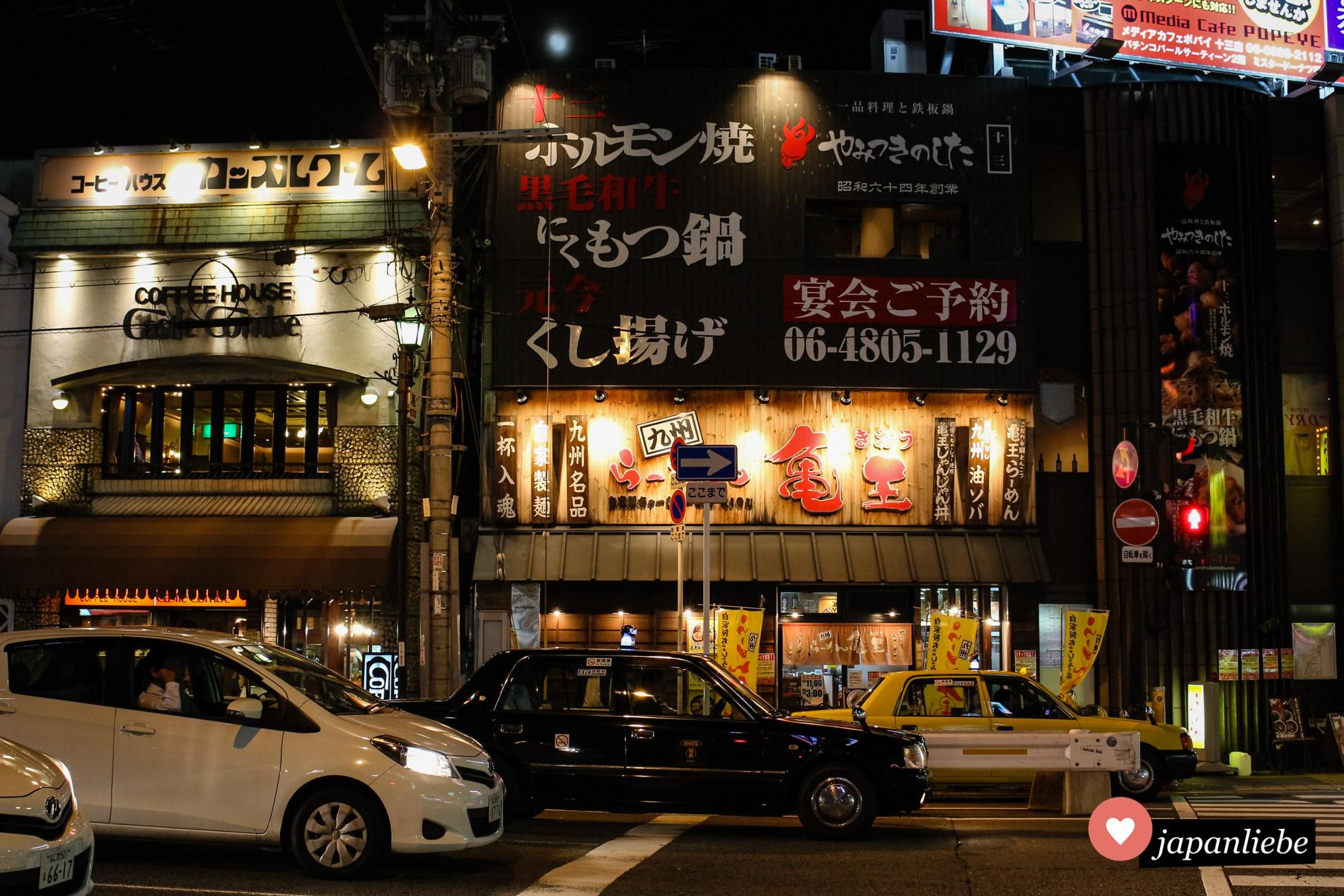 Ein Ramenrestaurant in Ōsakas Stadtteil Jūsō.