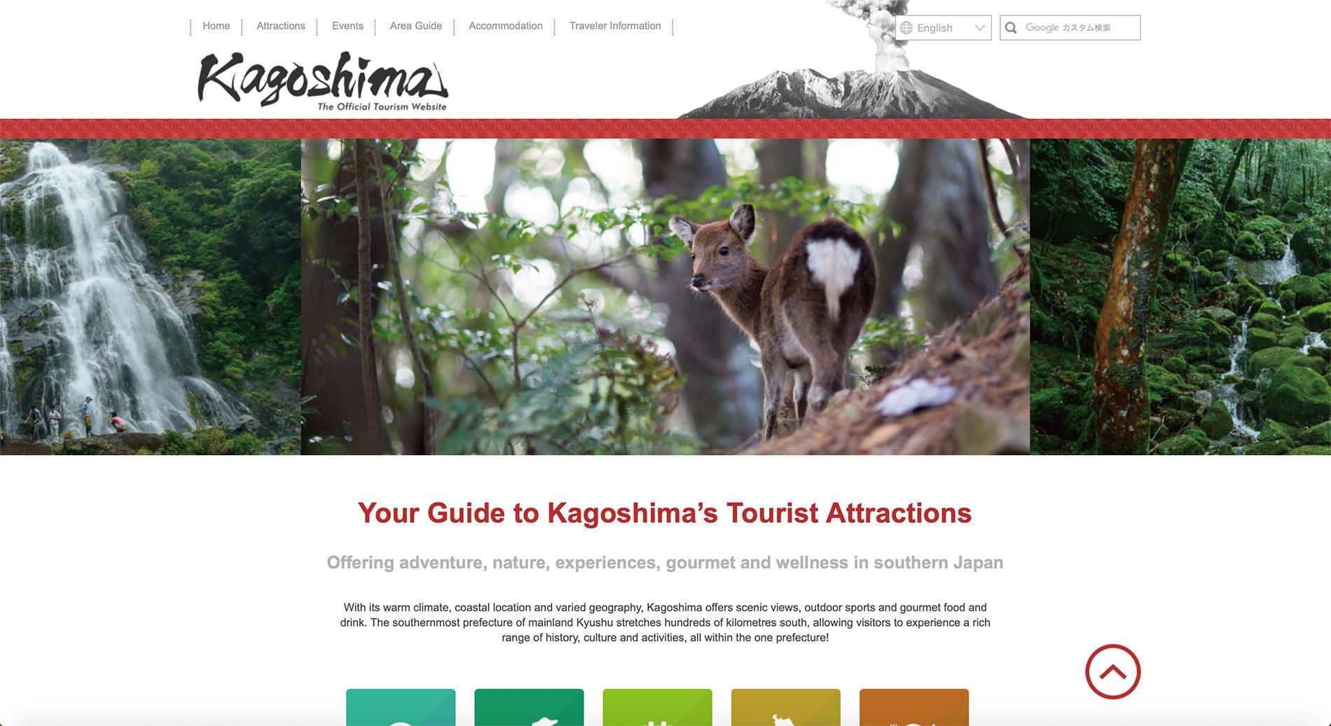 Die englische Webseite des Tourismusverbandes der Präfektur Kagoshima.