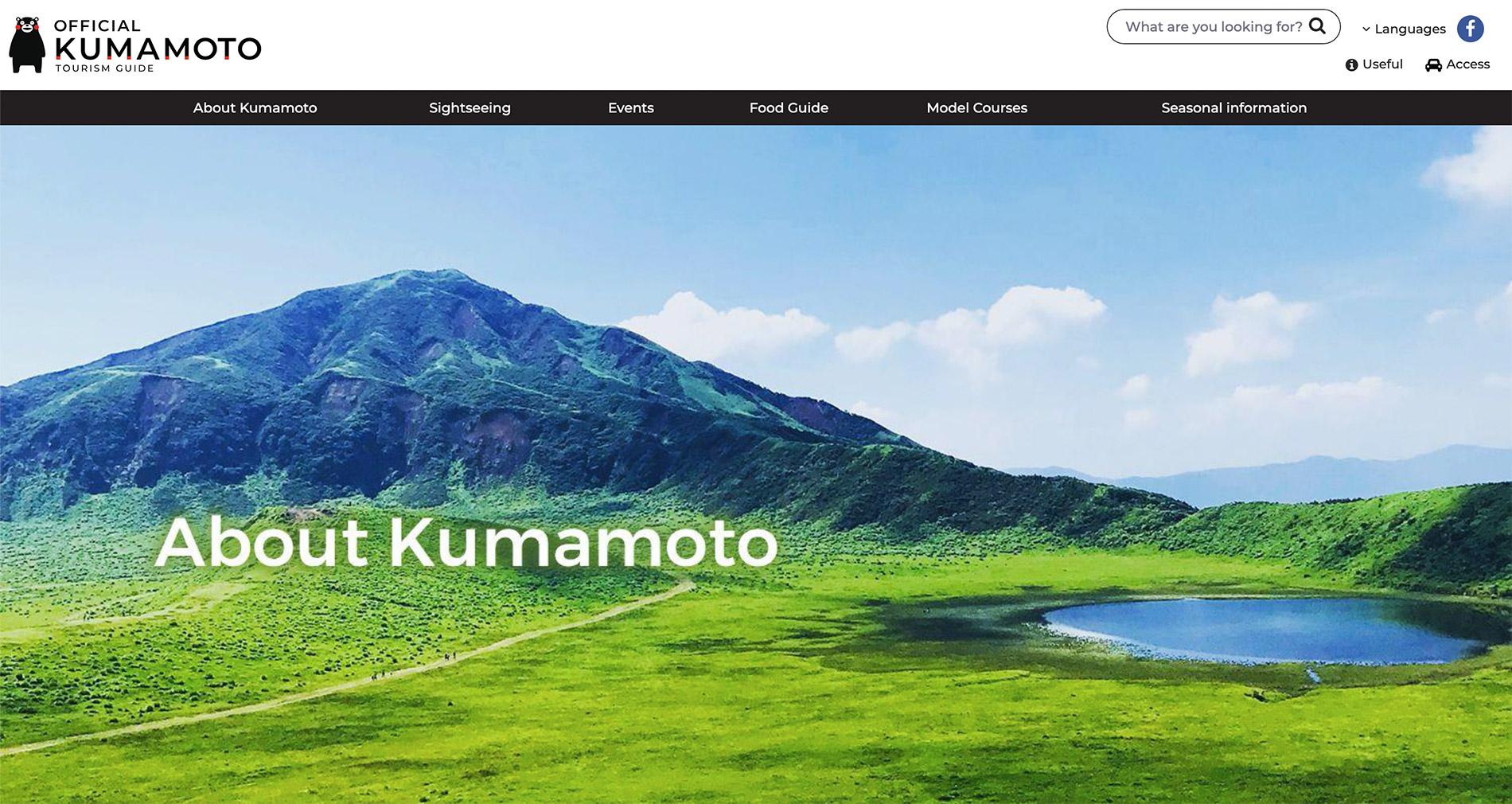 Die englische Webseite des Tourismusverbandes der Präfektur Kumamoto.