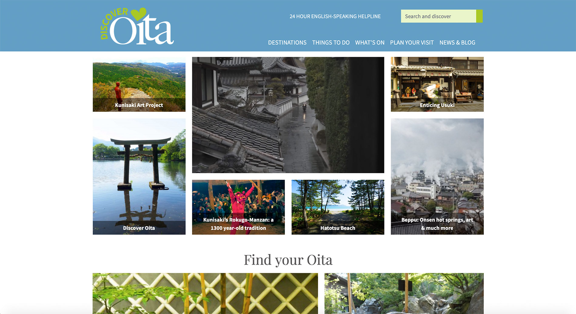 Die englische Webseite des Tourismusverbandes der Präfektur Ōita.