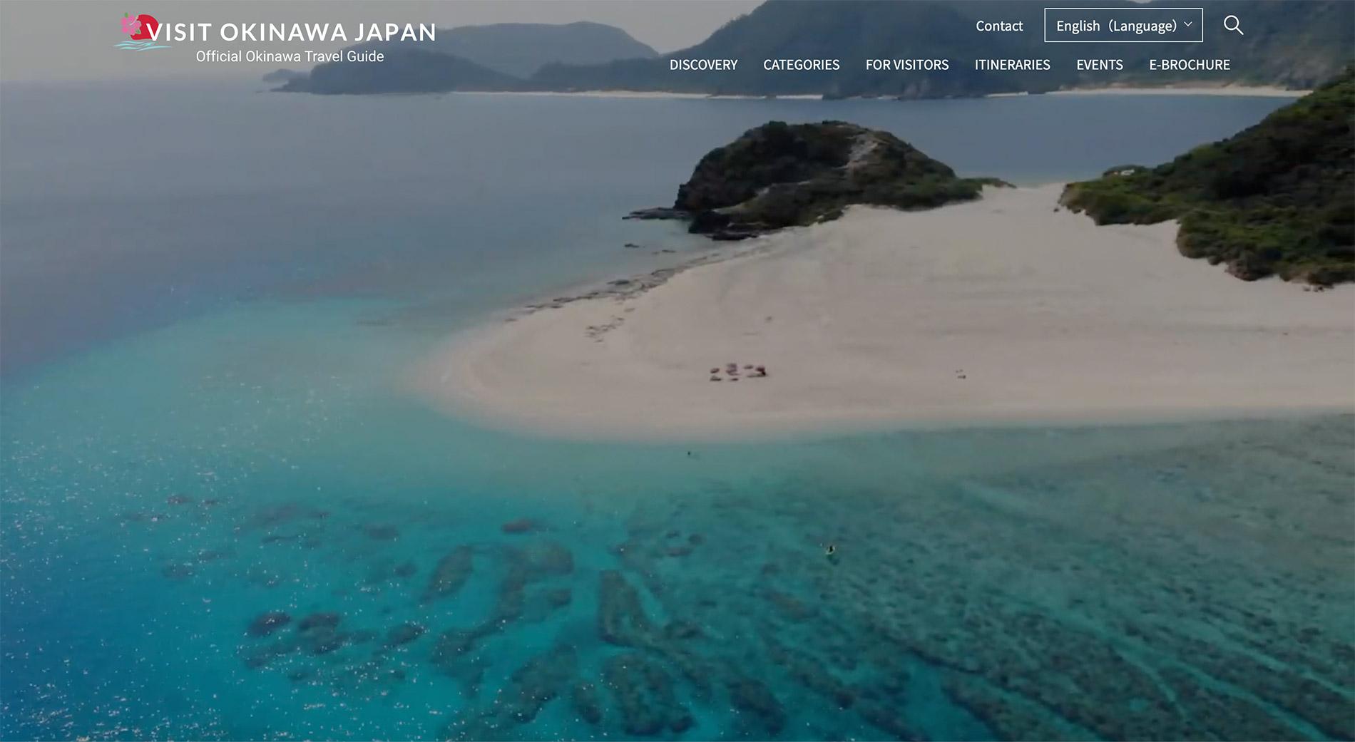 Die englische Webseite des Tourismusverbandes der Präfektur Okinawa.
