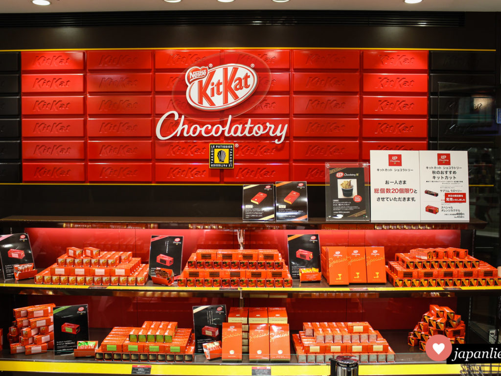 Die KitKat Chocolatery in Tōkyō.