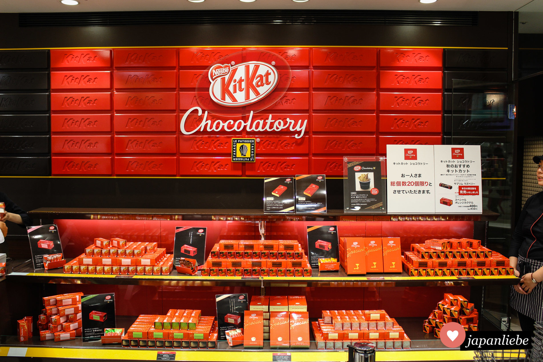 Die KitKat Chocolatery in Tōkyō.