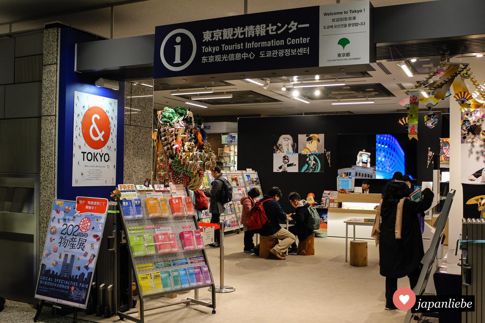 Im Tōkyō Metropolitan Government Building befindet sich eine tolle Touristeninformation.