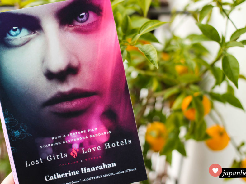 """Lost Girls & Love Hotels"" von Catherine Hanrahan"