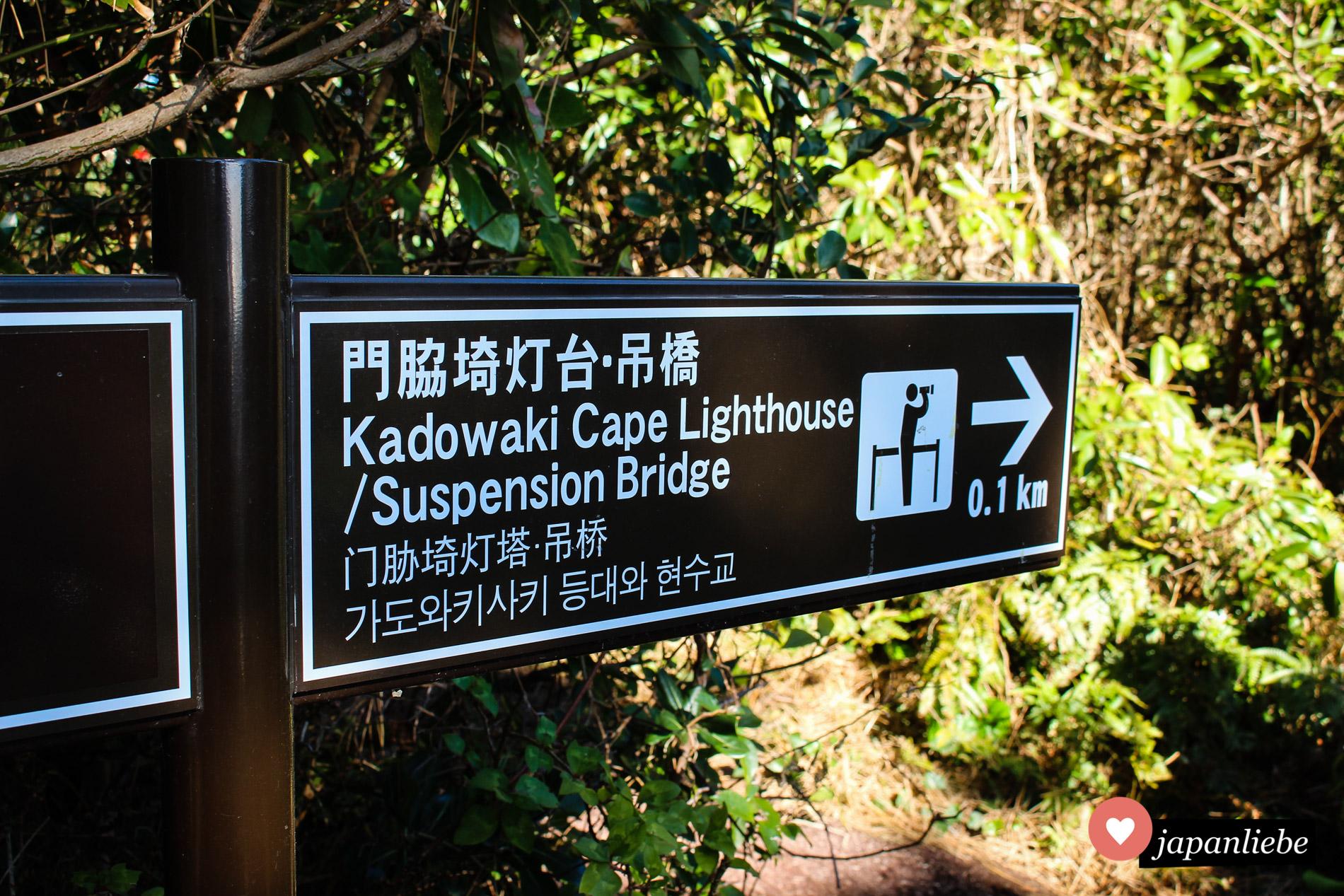 Wegweiser zum kap Kadowaki mit Leuchtturm und Hängebrücke.
