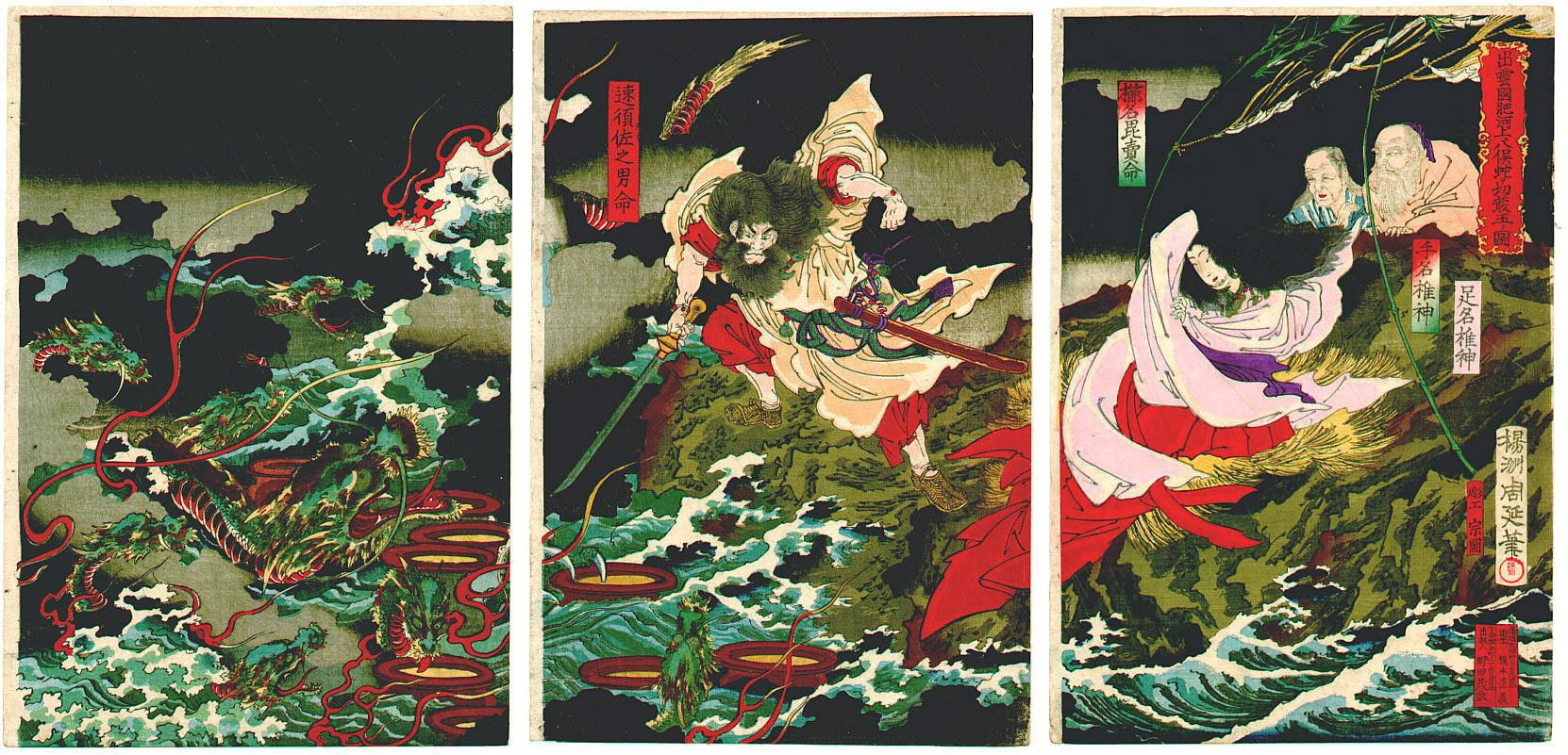 Windgott Susanoo kämpft gegen den achtköpfigen Drachen Yamata no Orochi. (Foto: Toyohara Chikanobu auf Wikimedia Commons https://commons.wikimedia.org/w/index.php?curid=1355187 CC0 1.0)