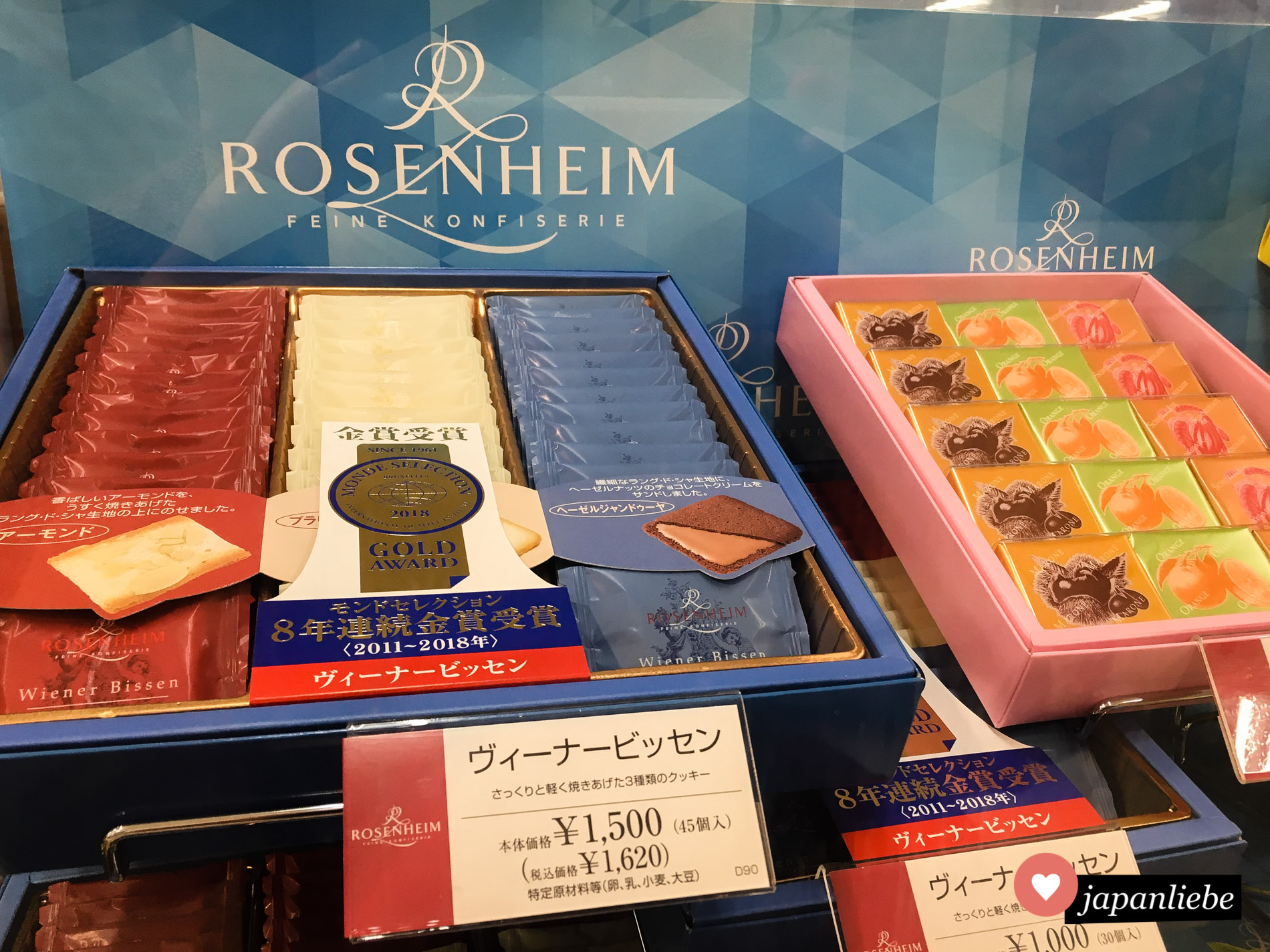 """""""Rosenheim"""" ist eine Tochterfirma der """"Juchheim Group"""", die den Baumkuchen-Boom in Japan auslöste."""