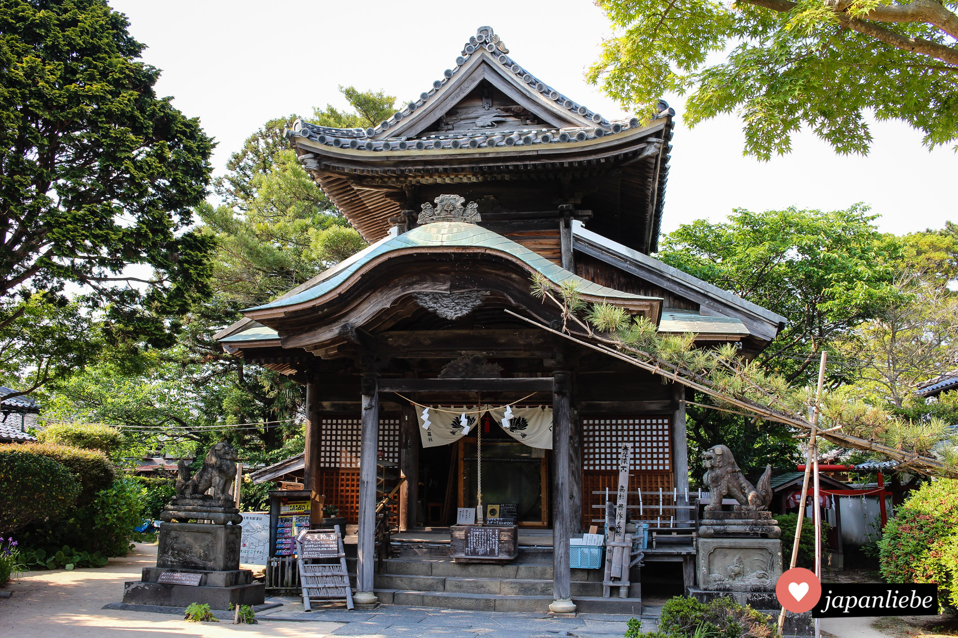 Verwirrend: auf dem Gelände des Ensei-ji Tempels in Hōfu steht der Konpura Schrein.