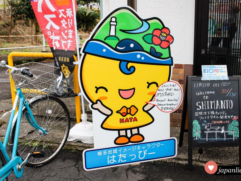 Hatappy – das Maskottchen der Hata-Region im Südwesten der Präfektur Kōchi.