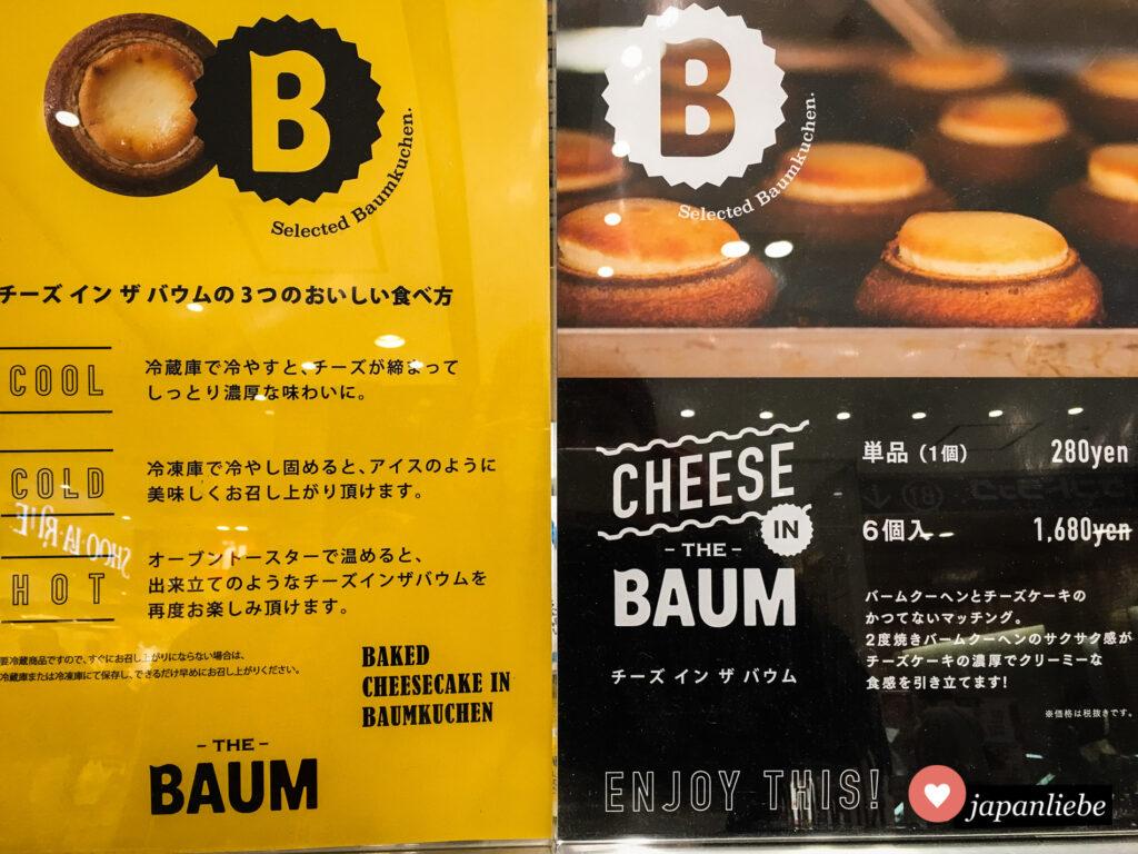 Am Bahnhof Ueno in Tōkyō wird Baumkuchen mit Käsekuchenfüllung angeboten.
