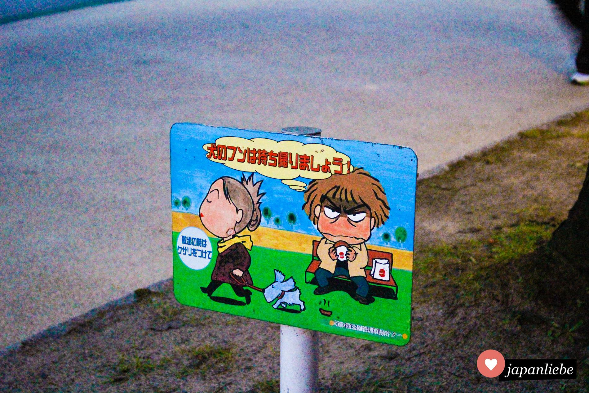 """Ein """"Hier ist keine Hundetoilette""""-Schild in Fukuoka."""