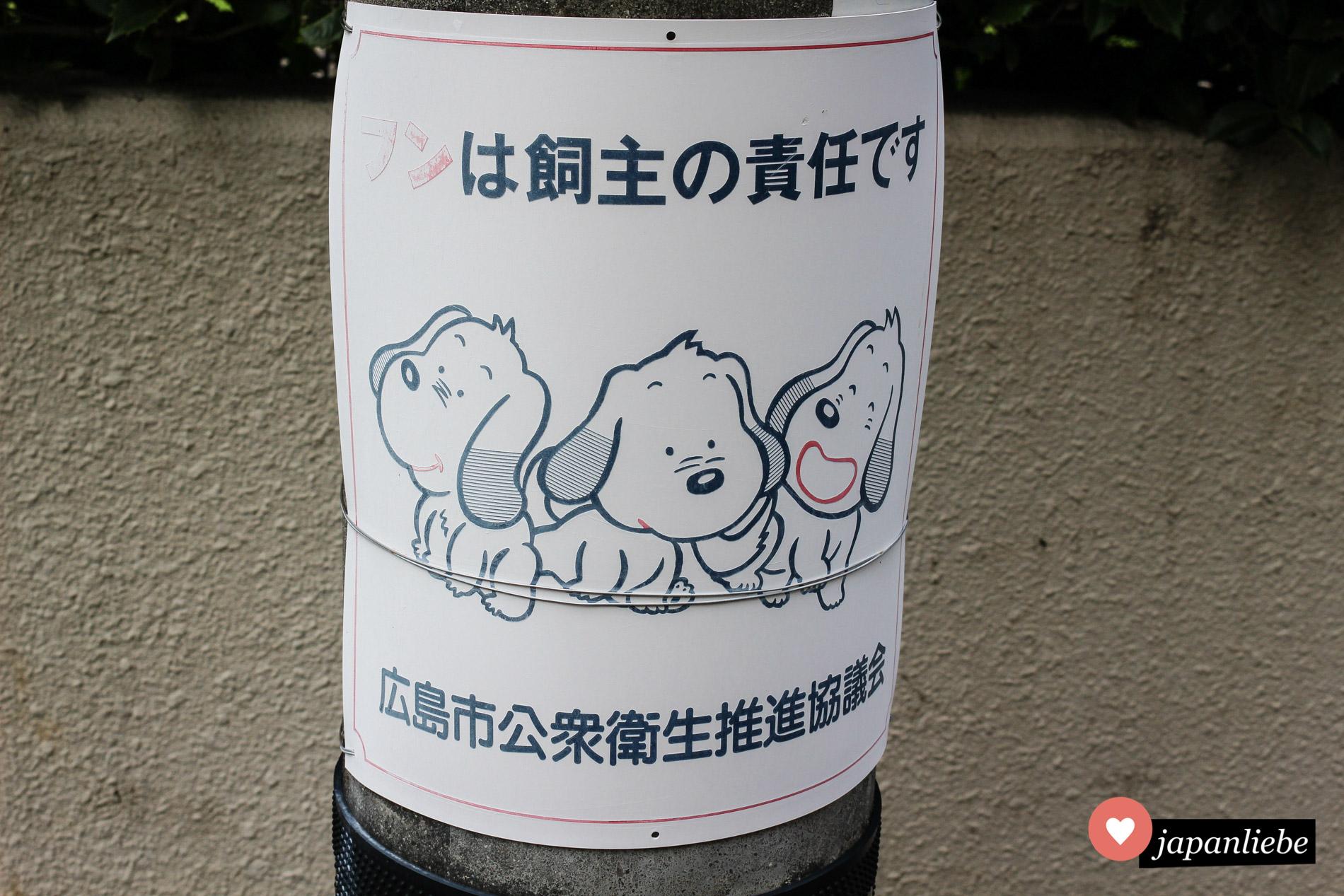 In Hiroshima werden Hundehalter darauf hingewiesen, dass Hundekot ihre Verantwortung ist.