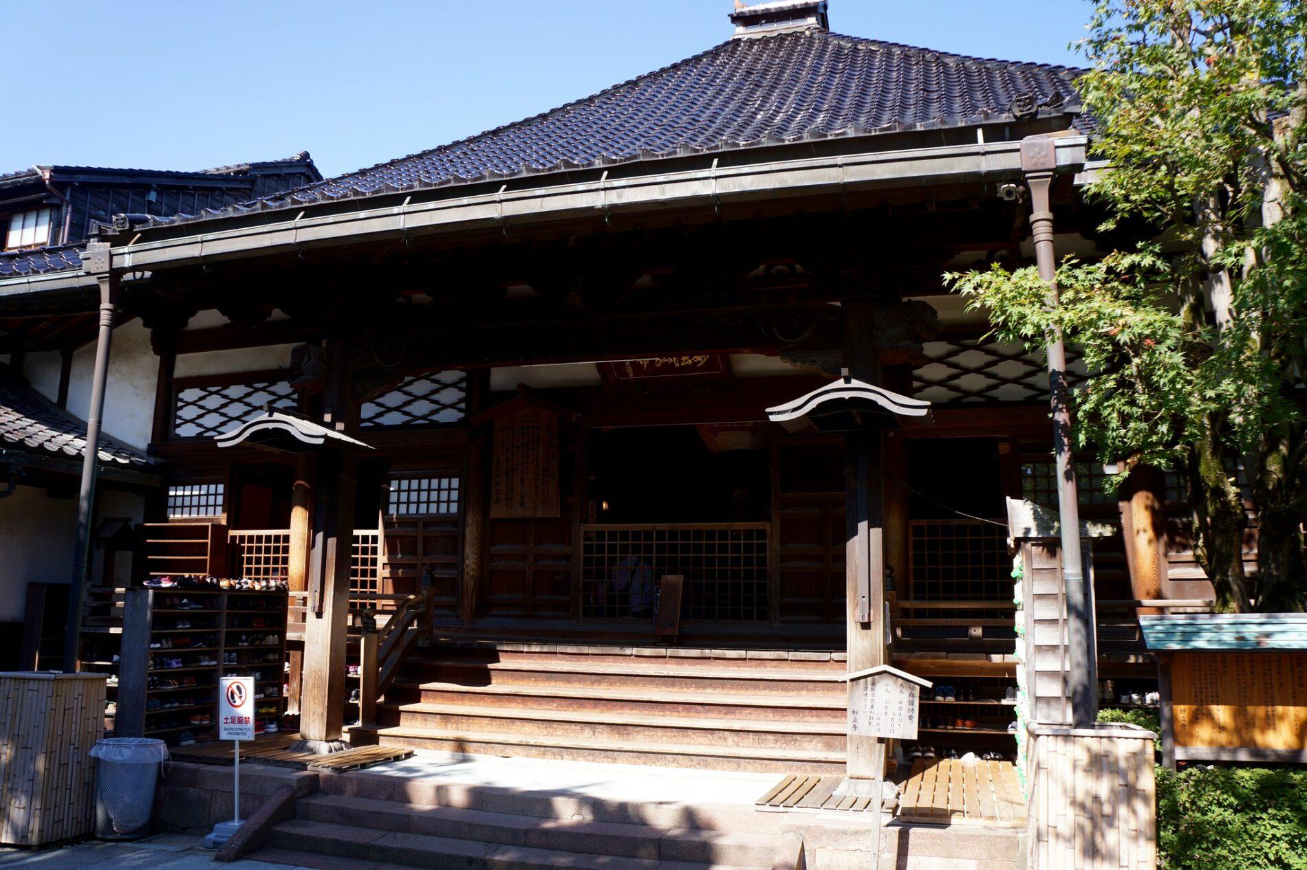 Der Myoryu-ji Tempel in kanazawa ist weitläufig unter dem Namen Ninja-Tempel bekannt. (Foto: Kentaro Ohno auf Flickr https://flic.kr/p/yn8GBj CC0 1.0 https://creativecommons.org/publicdomain/zero/1.0/)