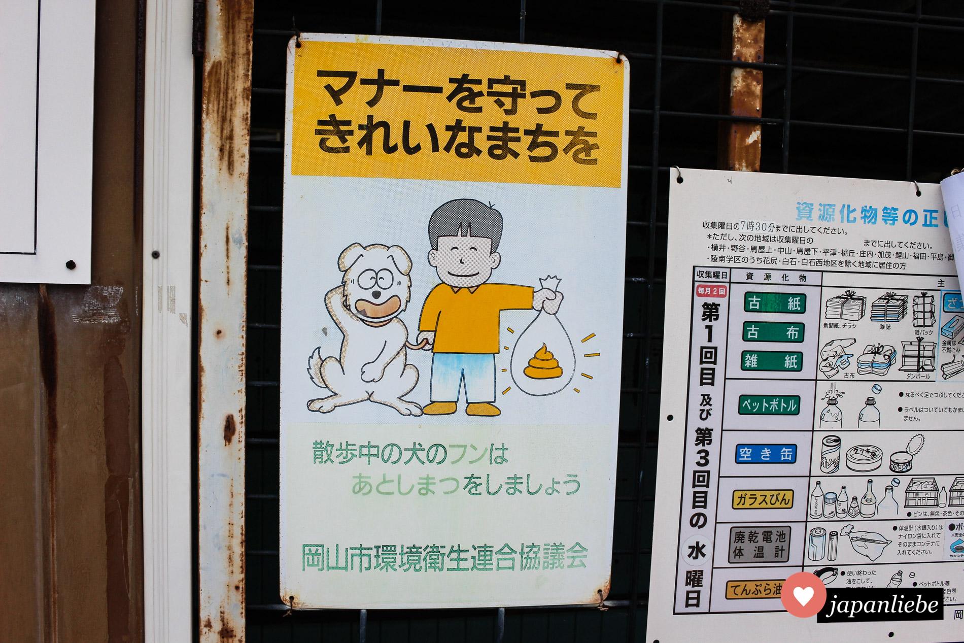 """Ein niedliches """"Bitte nimm den Kot deines Hundes mit nach Hause""""-Schild in Kibitsu."""