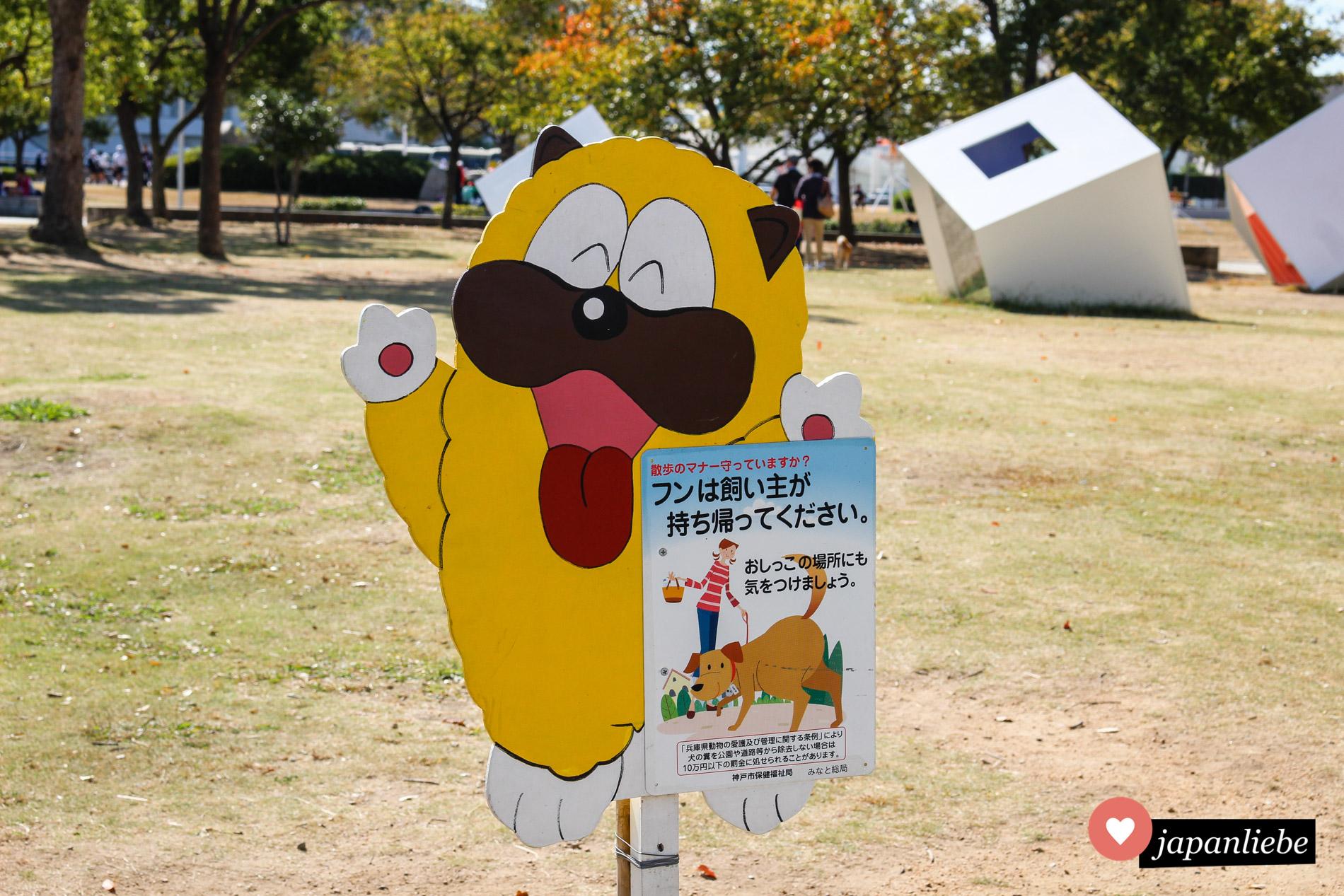 Dieses Schild in Kobe bittet um den Verantwortungsvollen Umgang mit sämtlichen Ausscheidungen der vierbeinigen Parkbesucher.