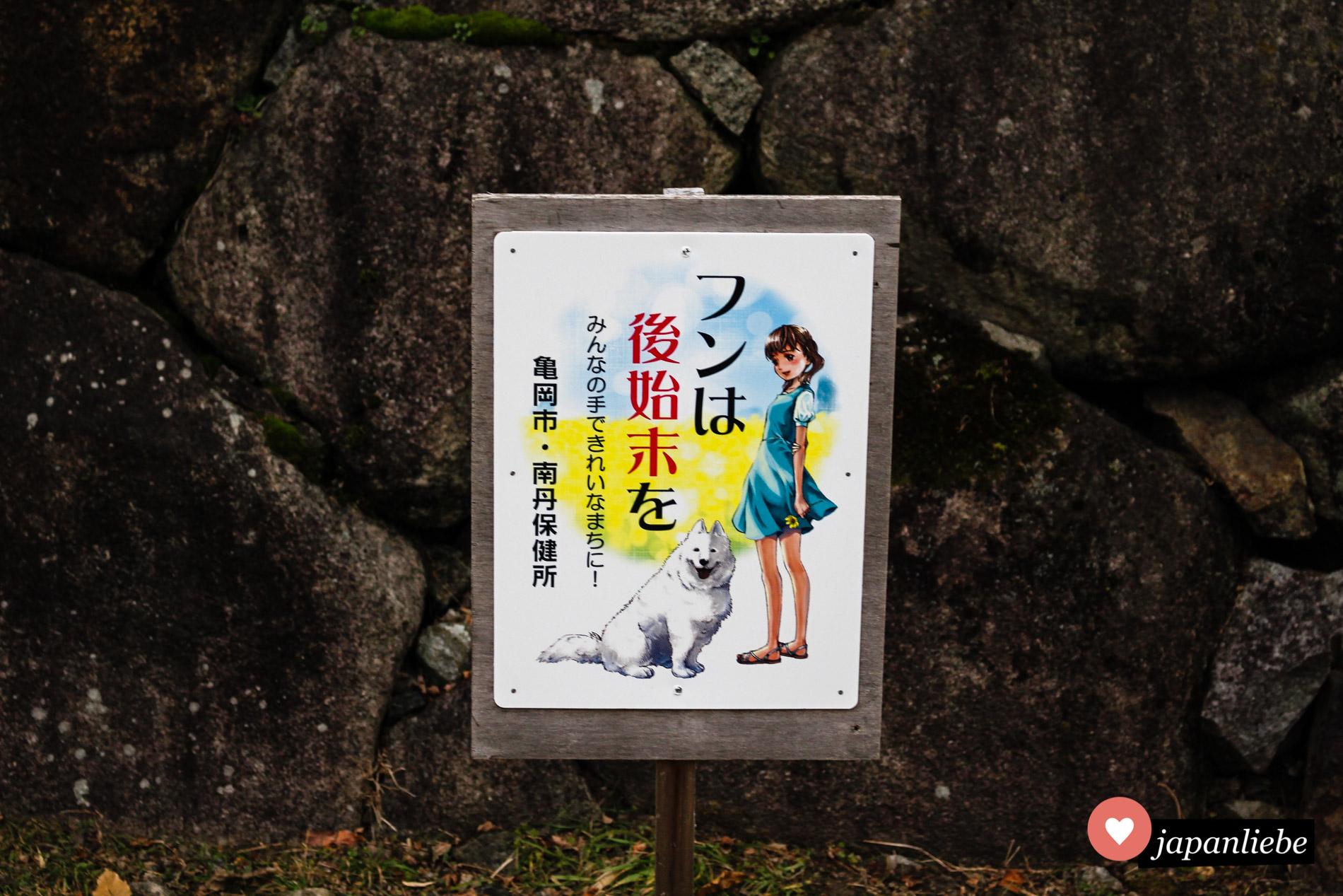 Ein eher nostalgisches Motiv in Arashiyama.