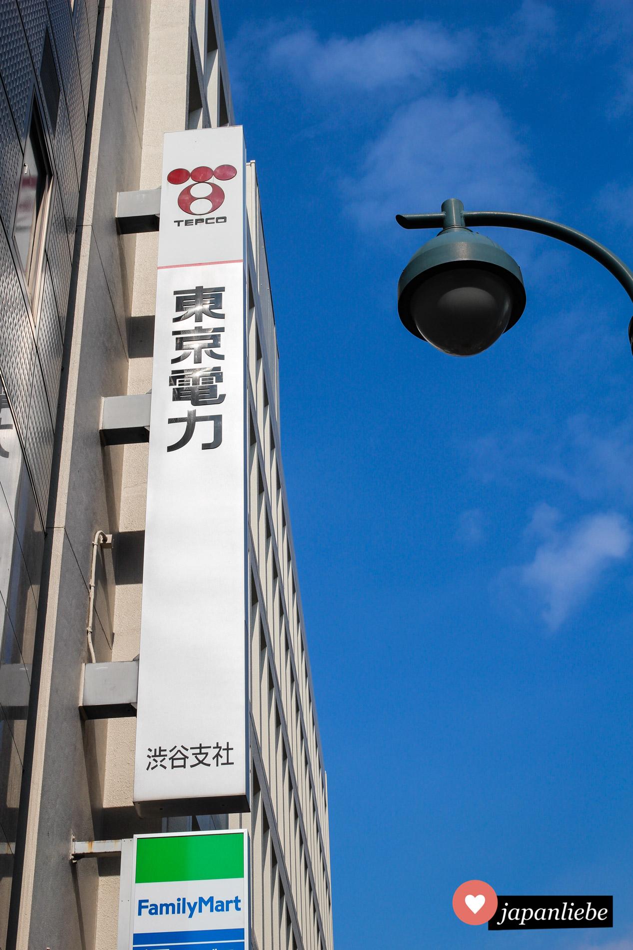 Das mittlerweile ehemalige Tepco Museum für die Geschichte der Elektrizität in Shibuya, Tōkyō.