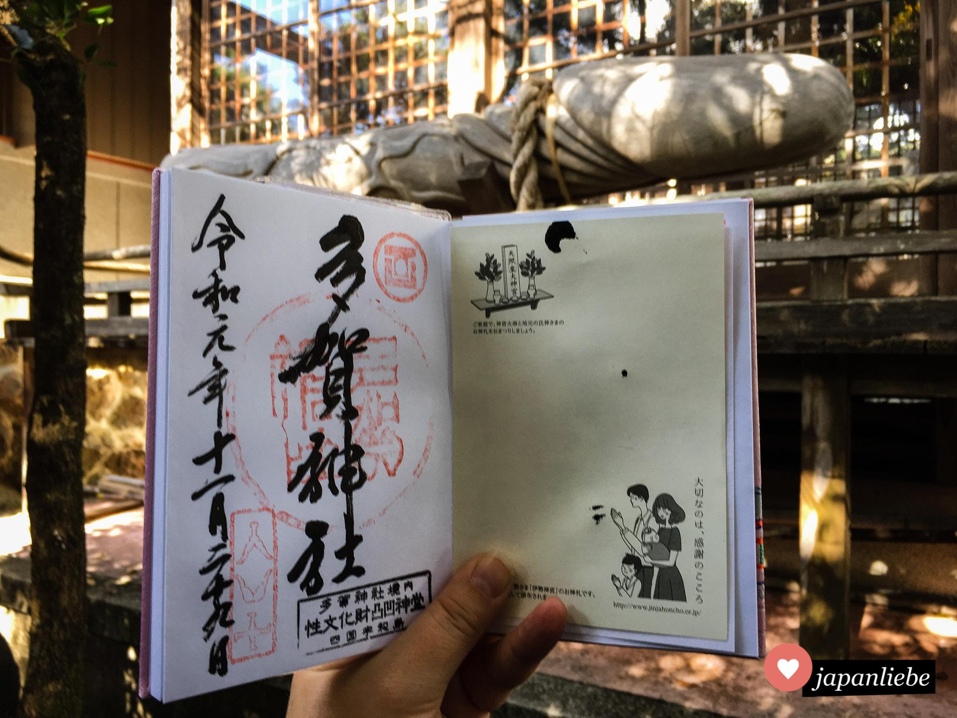 Mein goshuin Eintrag ins Pilgerbuch am Taga-Schrein in Uwajima.