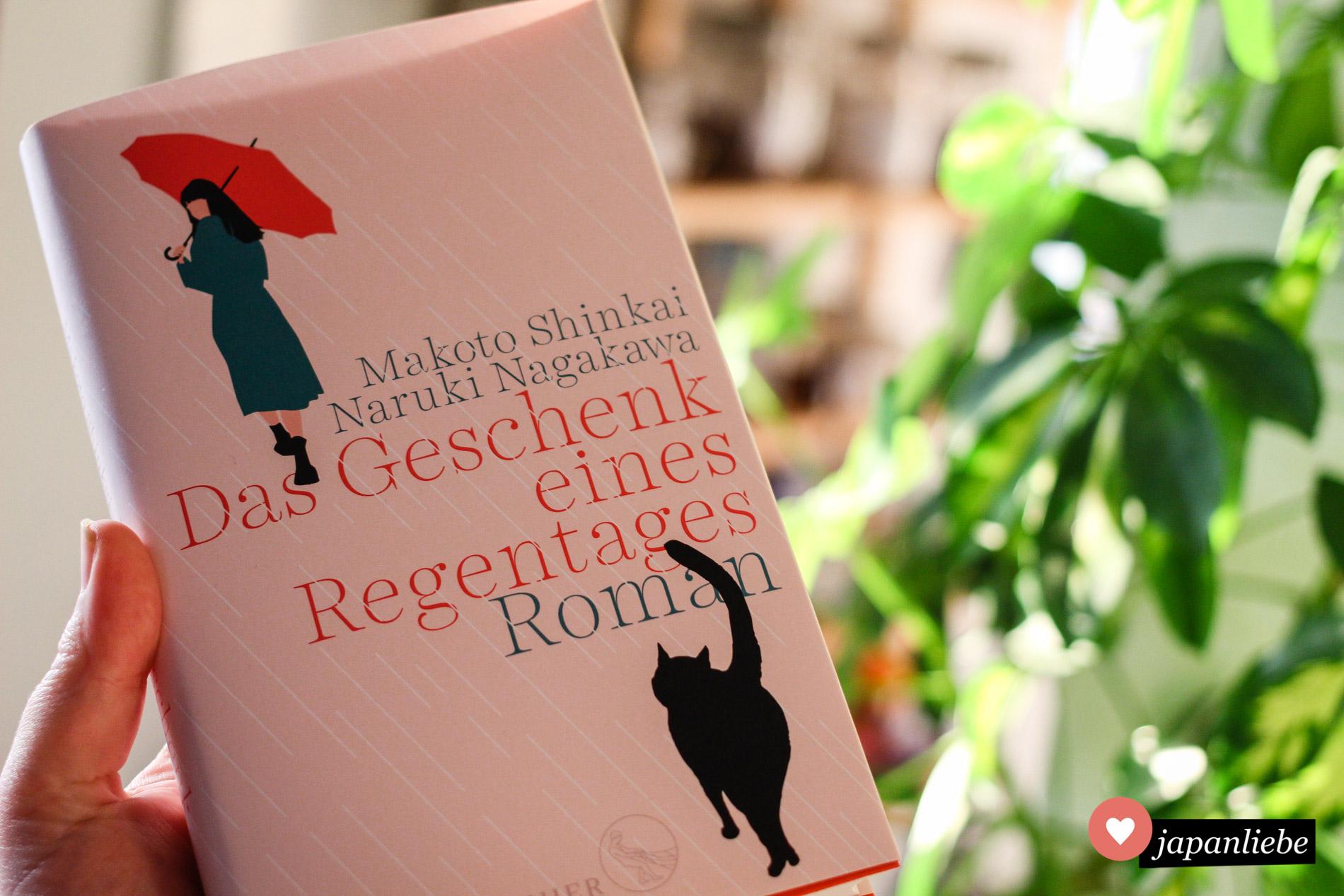"""""""Das Geschenk eines Regentages"""" von Makoto Shinkai und Naruki Nagakawa."""