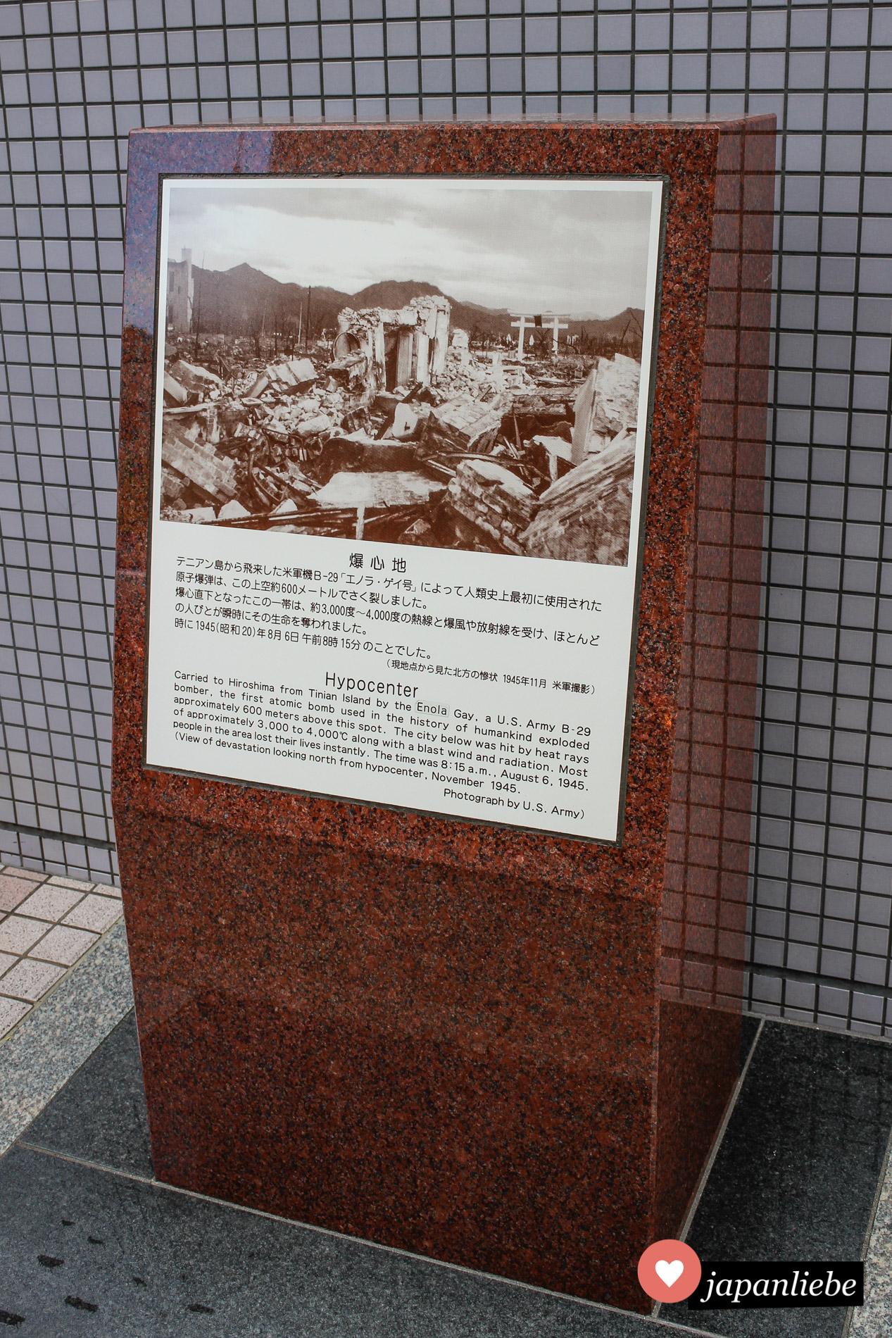Die Gedenktafel am Hypozentrum in Hiroshima.