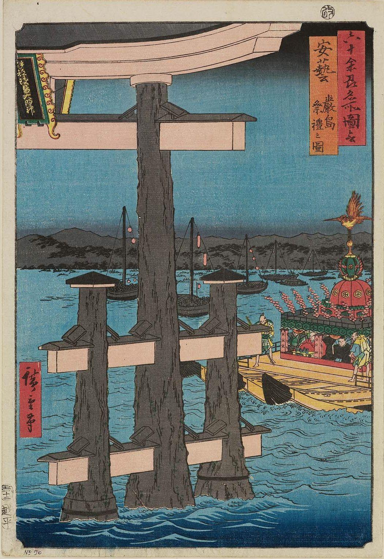 Hiroshiges Zeichnung von 1853 zeigt das Tor vor Miyajima mit Rinde an den Holzbalken. (Foto: Wikimedia Commons https://commons.wikimedia.org/wiki/File:The_Famous_Scenes_of_the_Sixty_States_50_Aki.jpg Public Domain https://creativecommons.org/publicdomain/mark/1.0/)